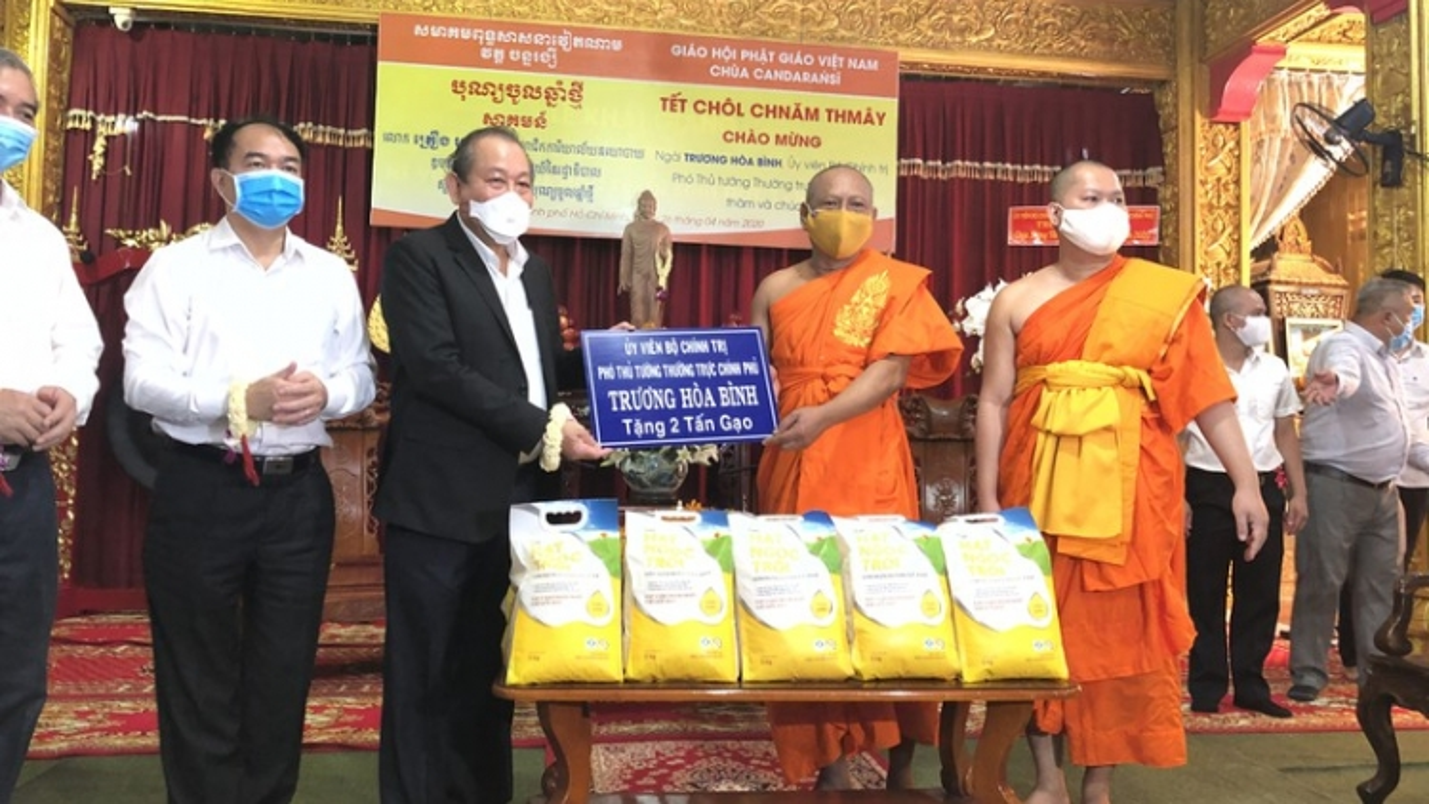 Phó Thủ tướng Trương Hoà Bình chúc tết đồng bào Khmer Nam bộ
