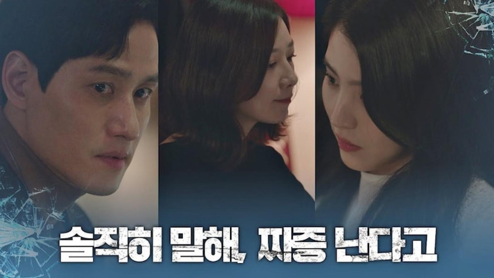 """""""Thế giới hôn nhân"""": Tae Oh còn yêu Sun Woo sau khi thuê người đánh đập?"""