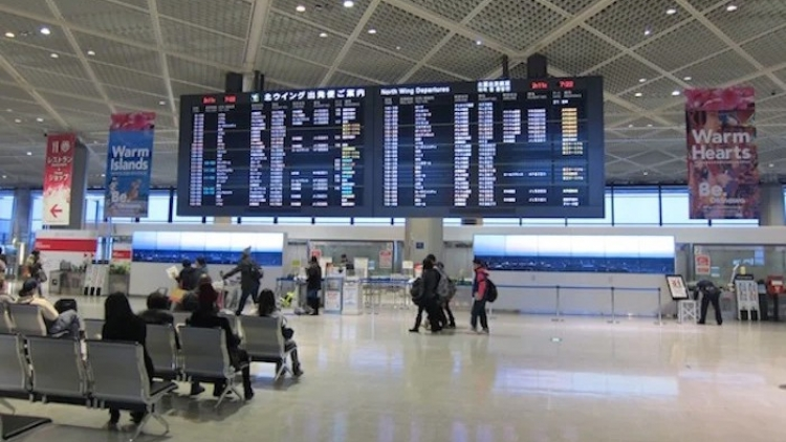 Hỗ trợ đưa gần 300 người Việt có hoàn cảnh khó khăn ở Nhật Bản về nước