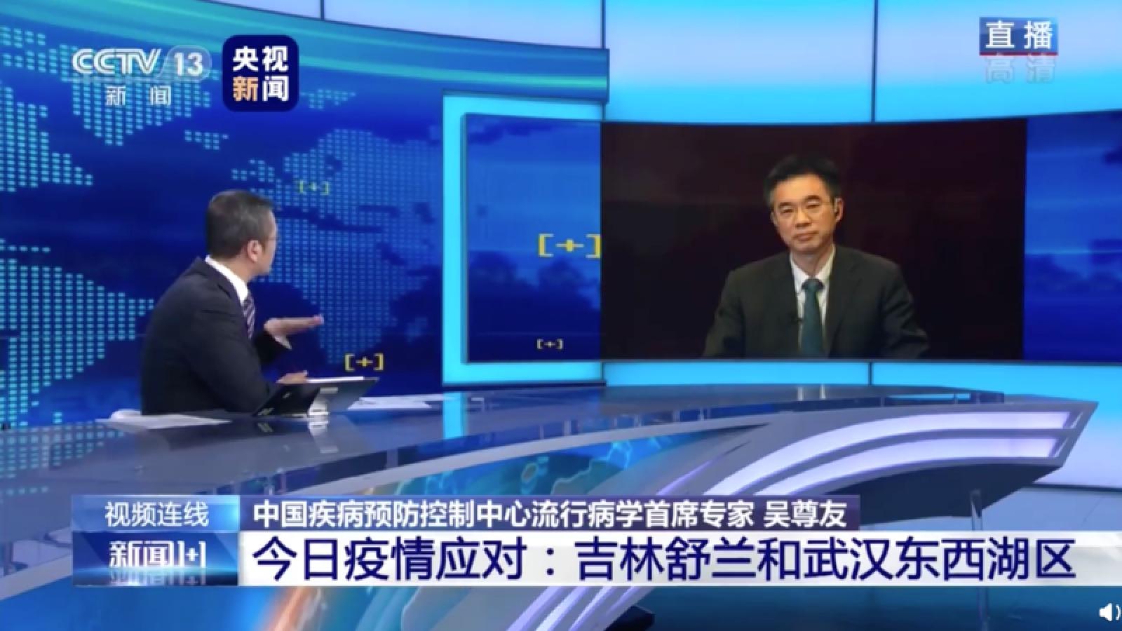 Trung Quốc: Ca Covid-19 trong cộng đồng ở Thư Lan lây hơn 20 người