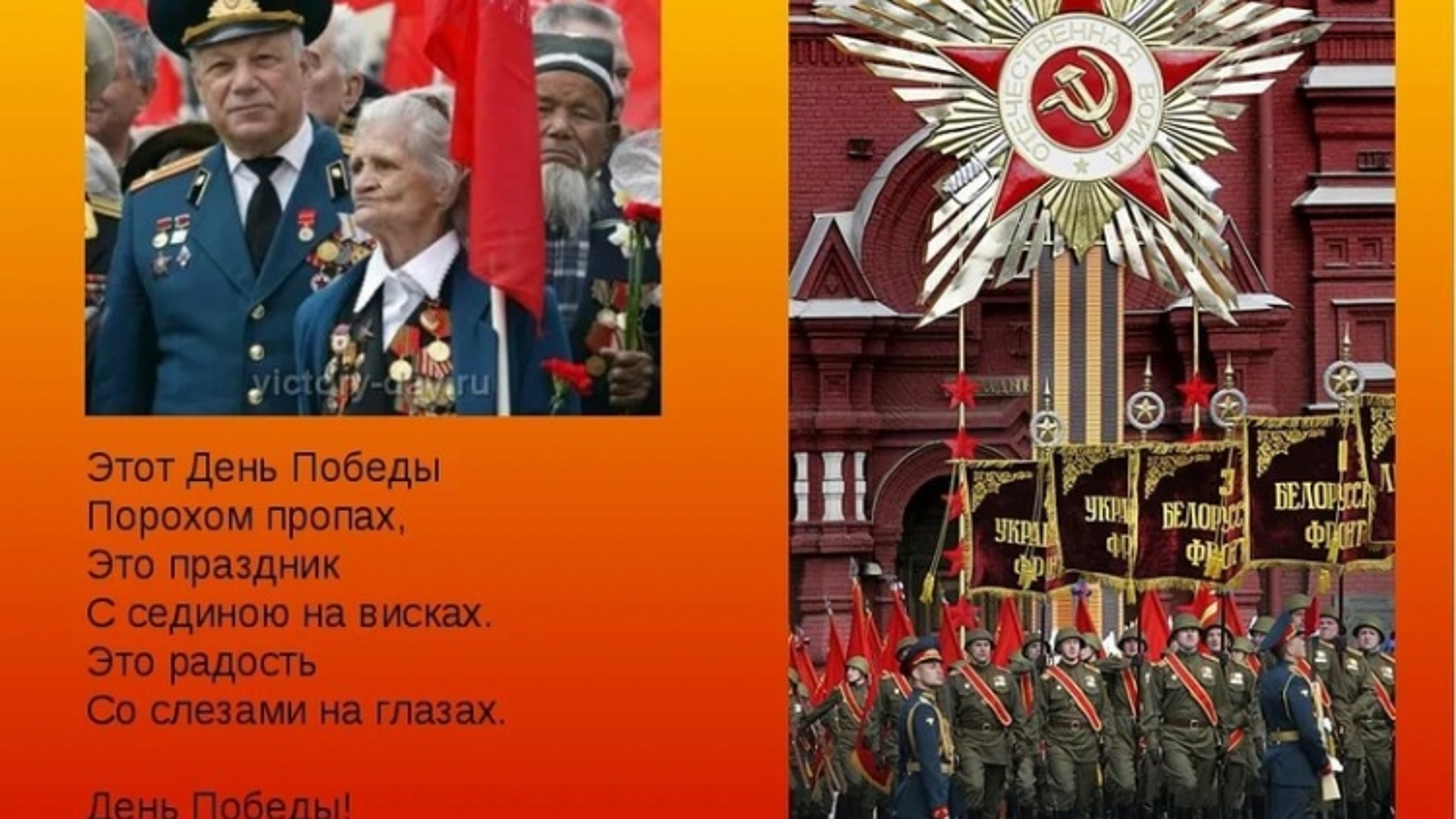 """Người dân Nga sẽ cùng hát bài """"Ngày Chiến thắng"""" từ ban công các ngôi nhà"""