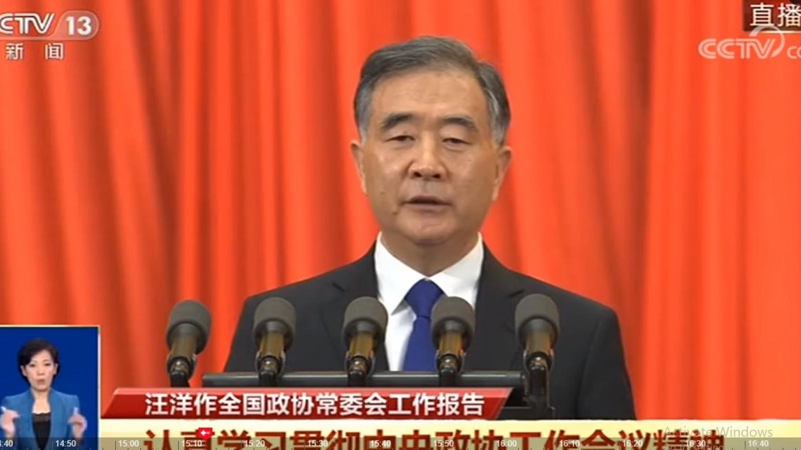 Khai mạc Hội nghị Chính hiệp toàn quốc Trung Quốc