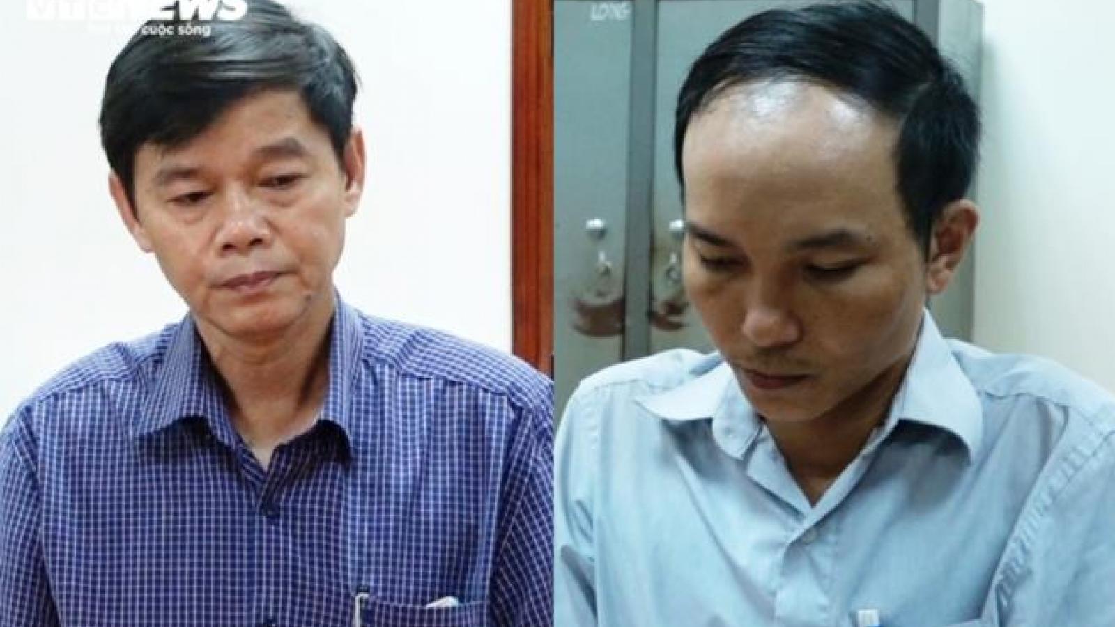 Bắt trưởng ban quản lý rừng ở Quảng Bình tham ô tài sản