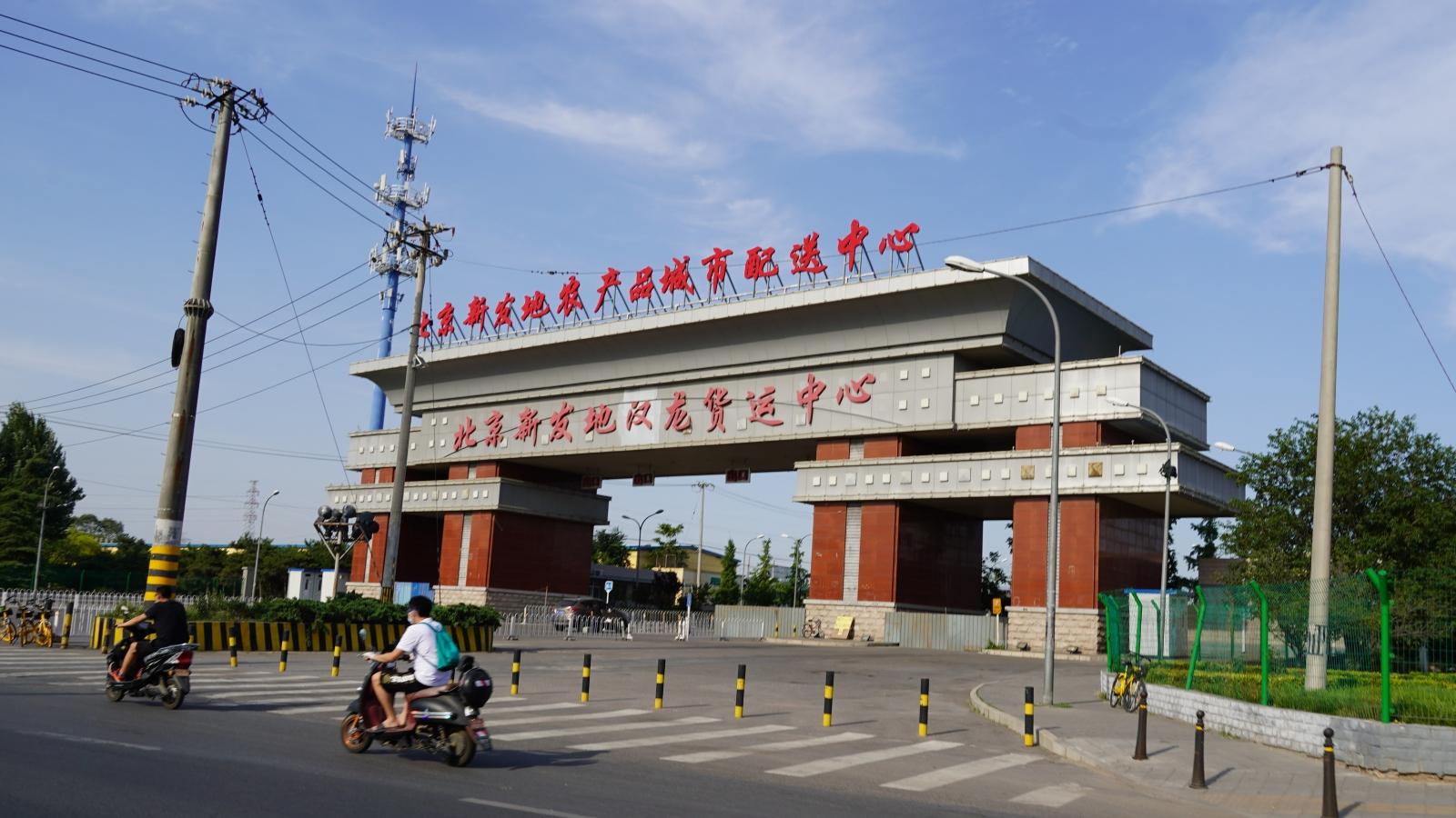 5 tỉnh thành ở Trung Quốc có ca Covid-19 liên quan đến ổ dịch Bắc Kinh
