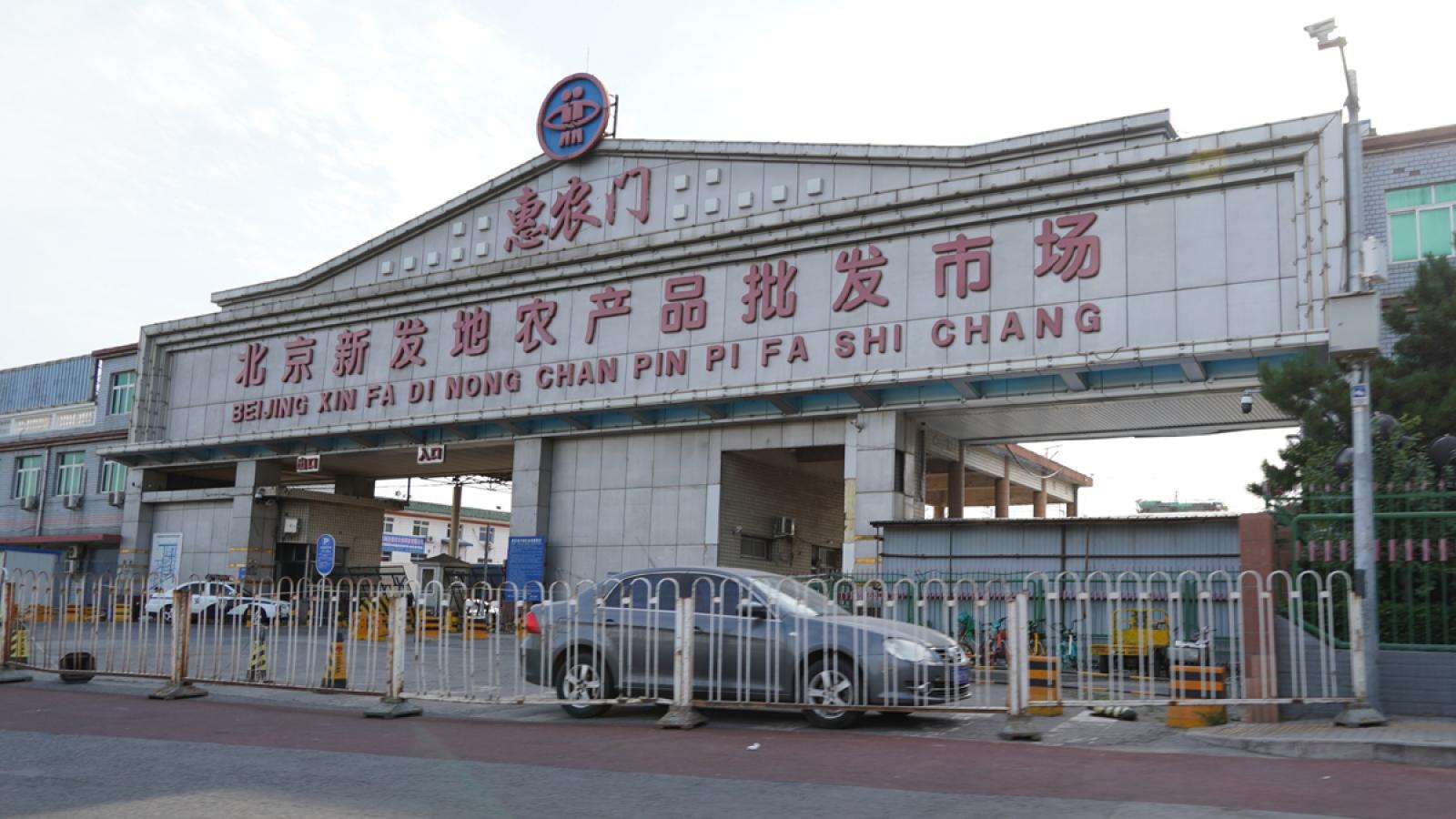 Bắc Kinh (Trung Quốc) bước đầu xác định nguyên nhân bùng phát Covid-19