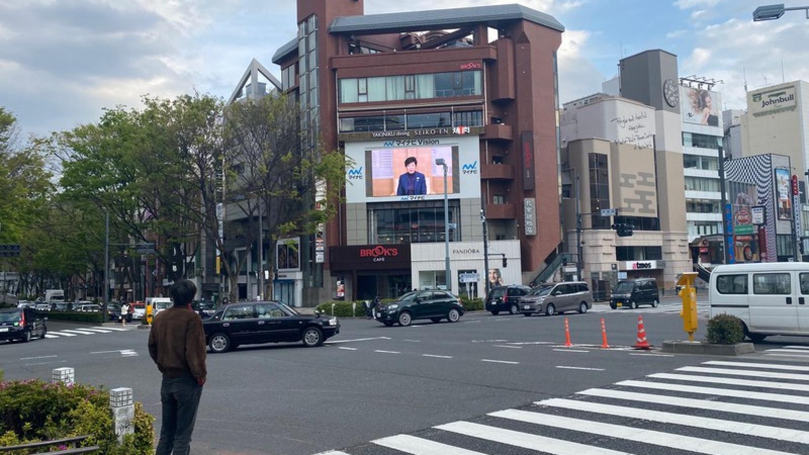 Tranh cử Thống đốc Tokyo: Thống đốc đương nhiệm Koike chiếm ưu thế