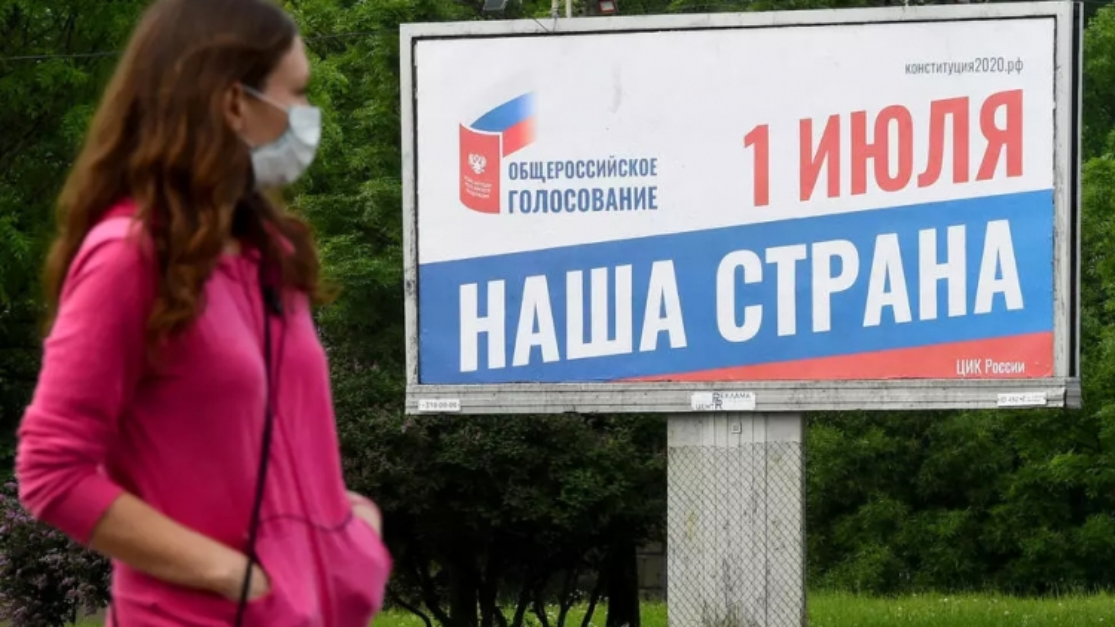 Nga bắt đầu mở cửa các điểm bỏ phiếu đầu tiên về sửa đổi hiến pháp