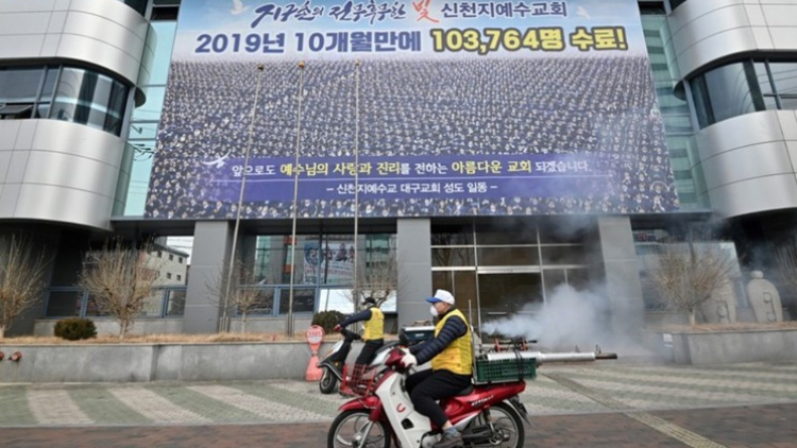 Hàn Quốc bắt giữ 3 thành viên chủ chốt của giáo phái Tân Thiên Địa
