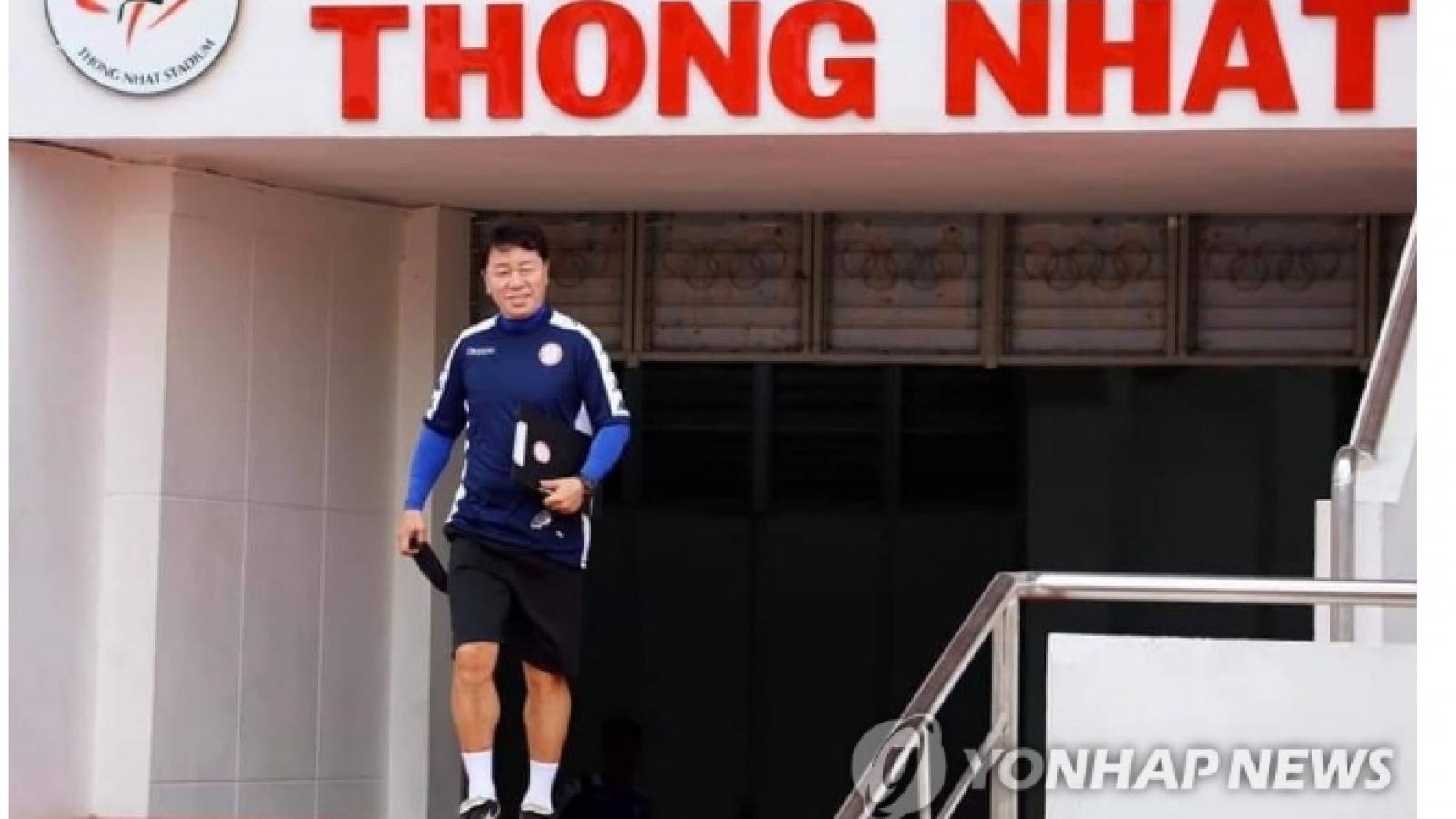 HLV Chung Hae-seong tiết lộ thông tin bất ngờ về CLB TPHCM