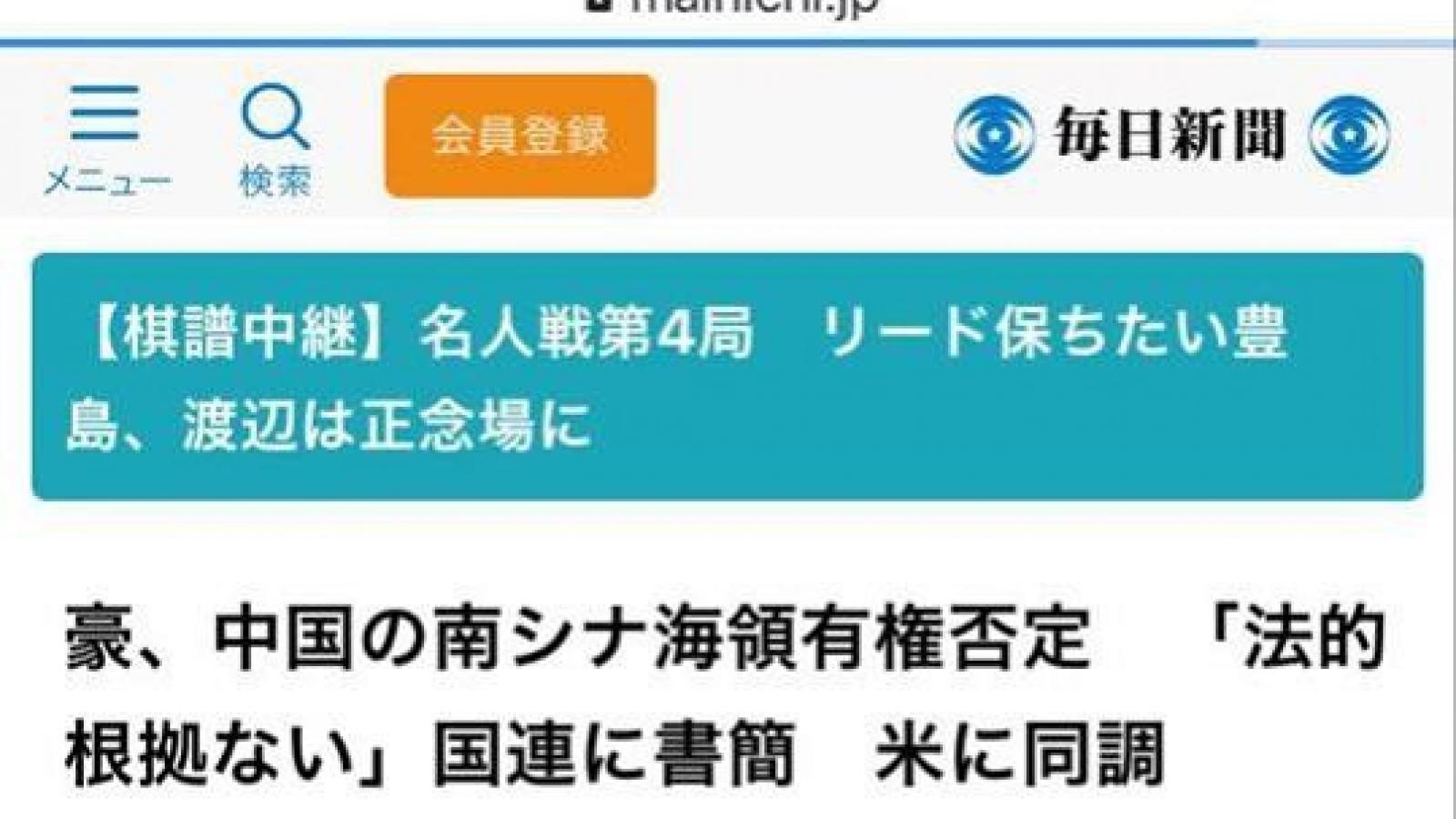 Truyền thông Nhật đưa tin Australia phản đối yêu sách của Trung Quốc ở Biển Đông