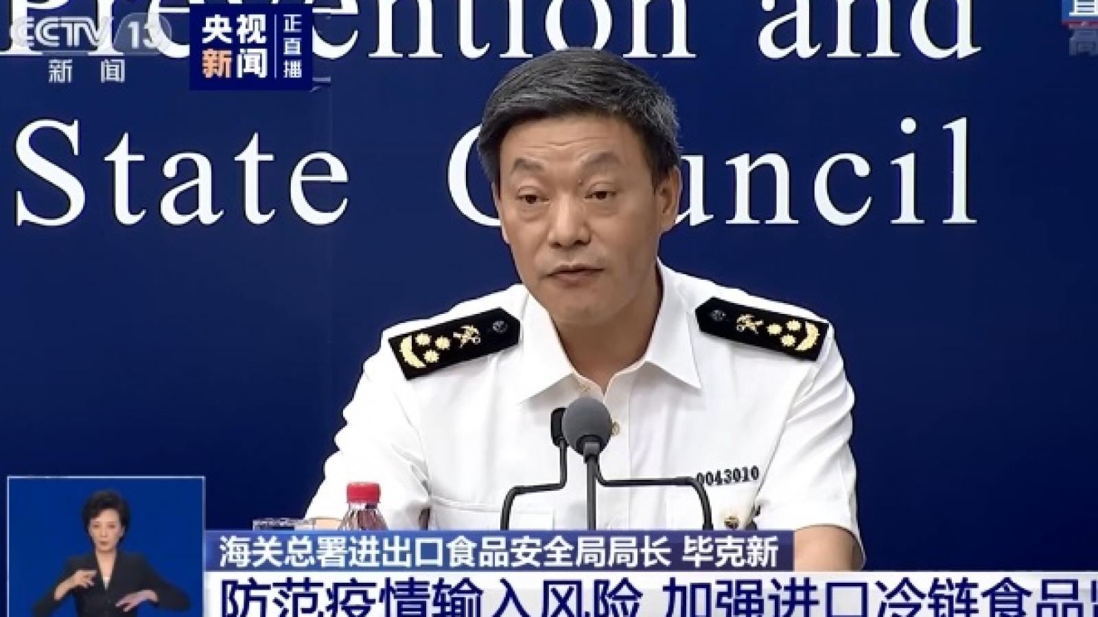 Trung Quốc tìm thấy SARS-CoV-2 trên bao bì tôm nhập khẩu từ Ecuador