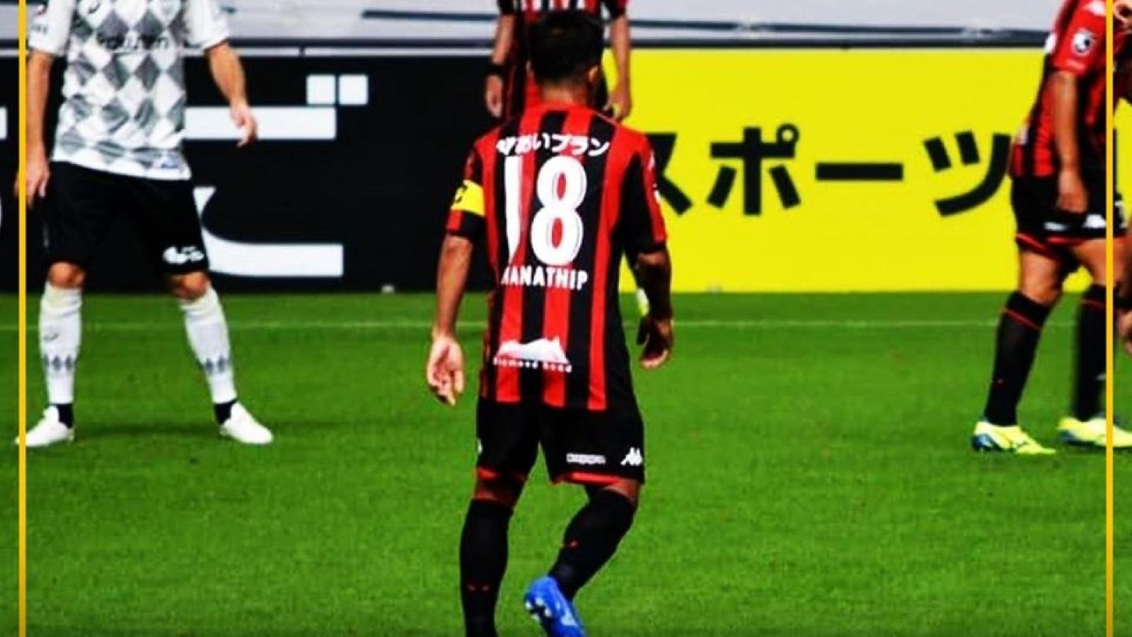 Biếm họa 24h: Chanathip đeo băng đội trưởng đội bóng J-League