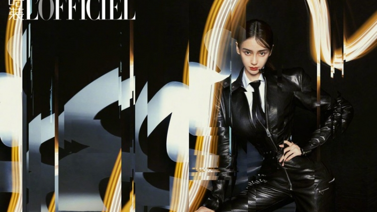 Angelababy đẹp ma mị, quyến rũ trong bộ ảnh tạp chí mới
