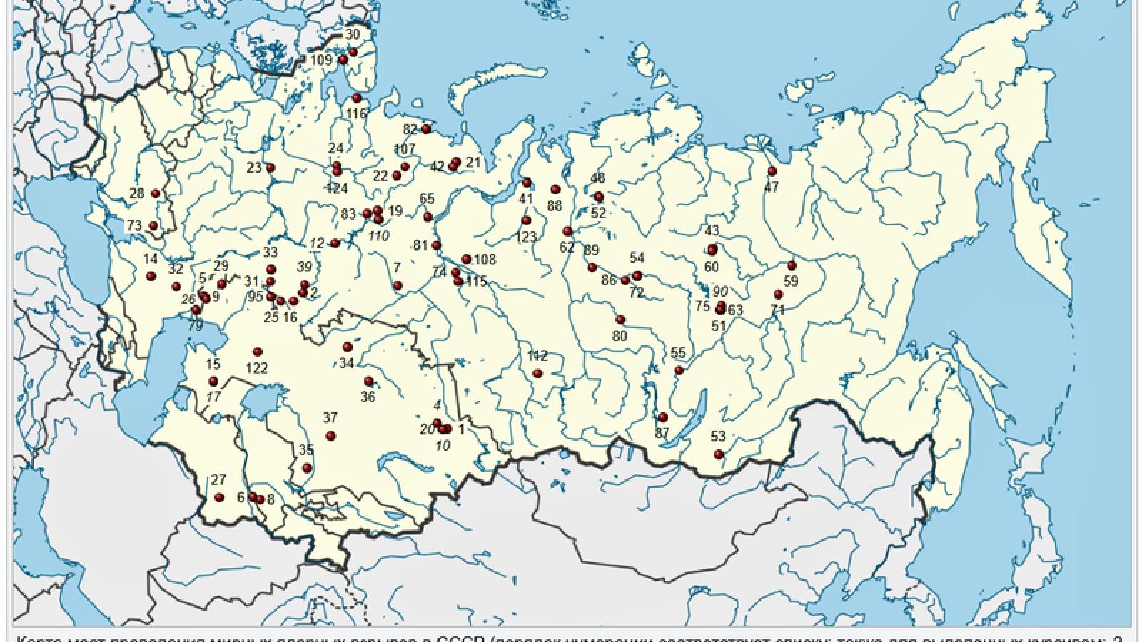 Liên Xô từng sử dụng các vụ nổ hạt nhân phục vụ mục đích kinh tế