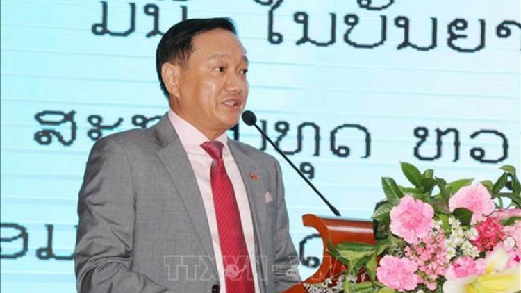 Vietnamese public security force's traditional day marked in Laos