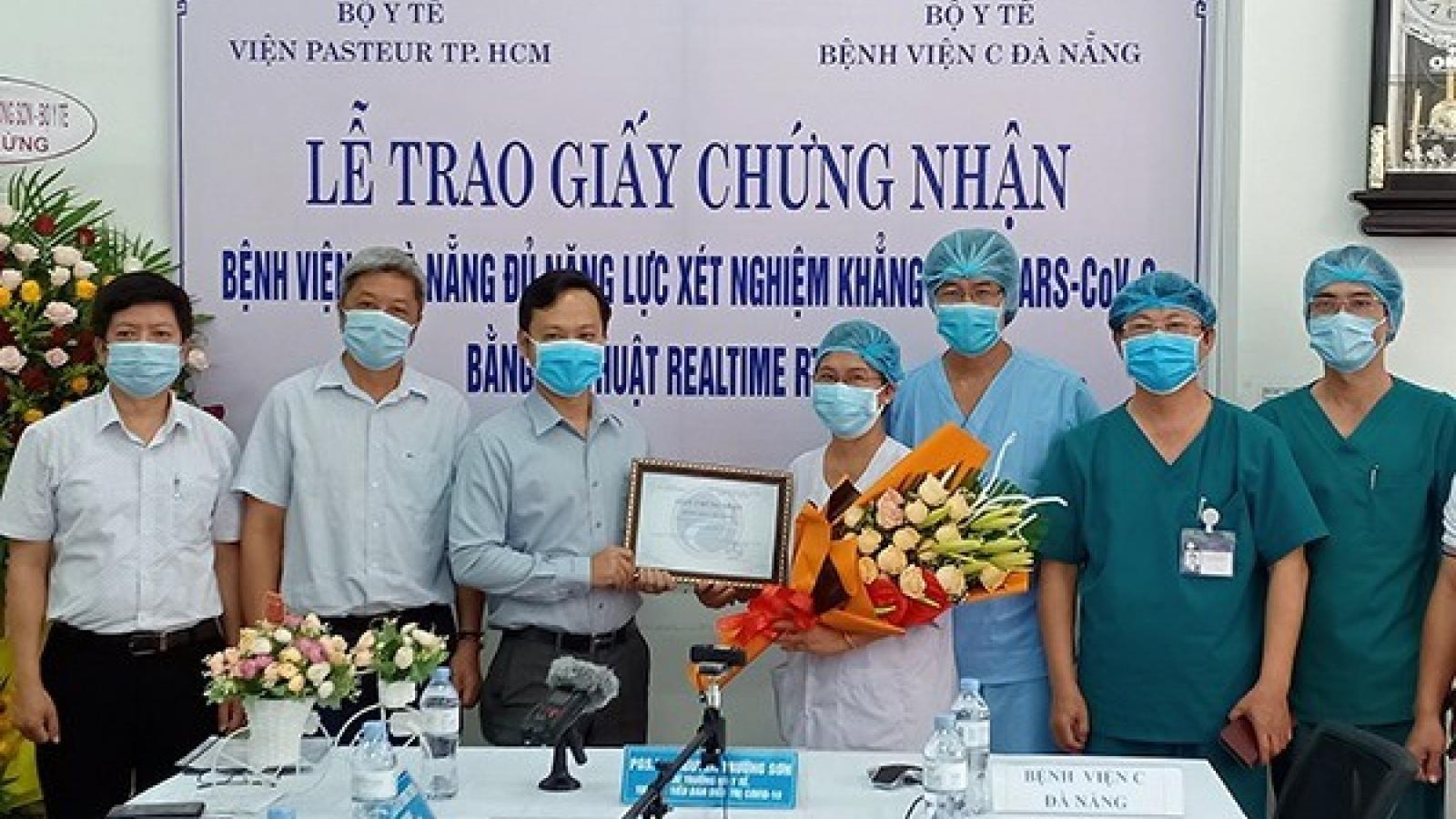 Bệnh viện C Đà Nẵng chính thức được xét nghiệm khẳng định SARS-CoV-2