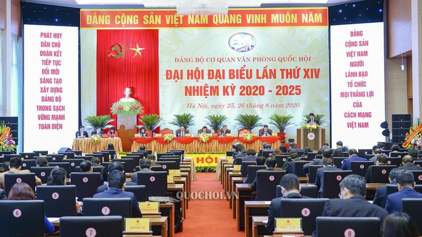Ông Trần Sỹ Thanh được bầu làm Bí thư Đảng ủy cơ quan Văn phòng Quốc hội