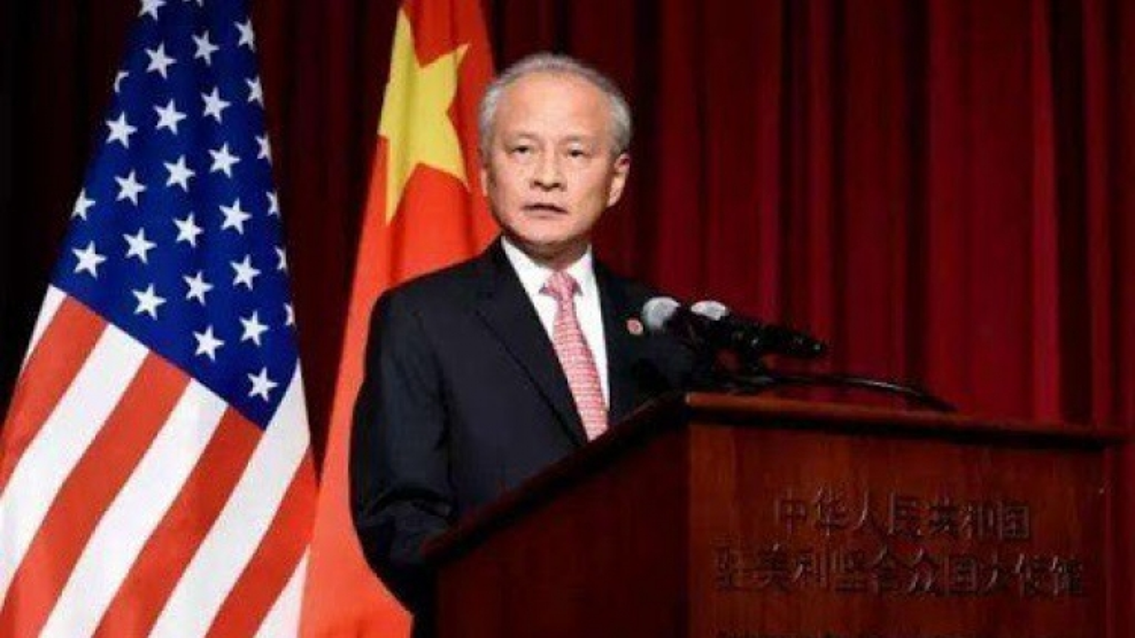Trung Quốc tuyên bố không đợi bầu cử Mỹ, sẵn sàng hợp tác với Mỹ