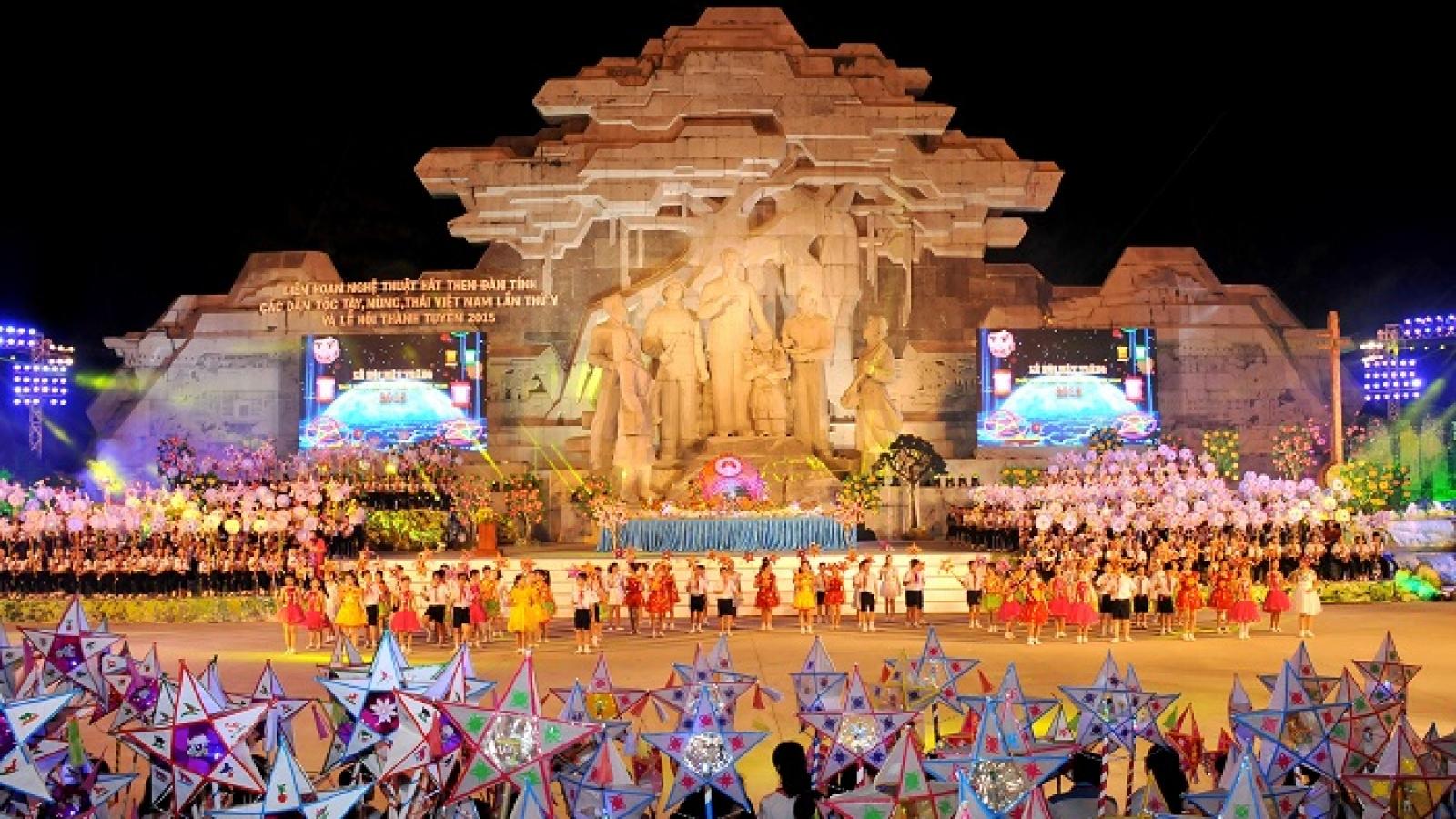 Dừng tổ chức Lễ hội Thành Tuyên 2020