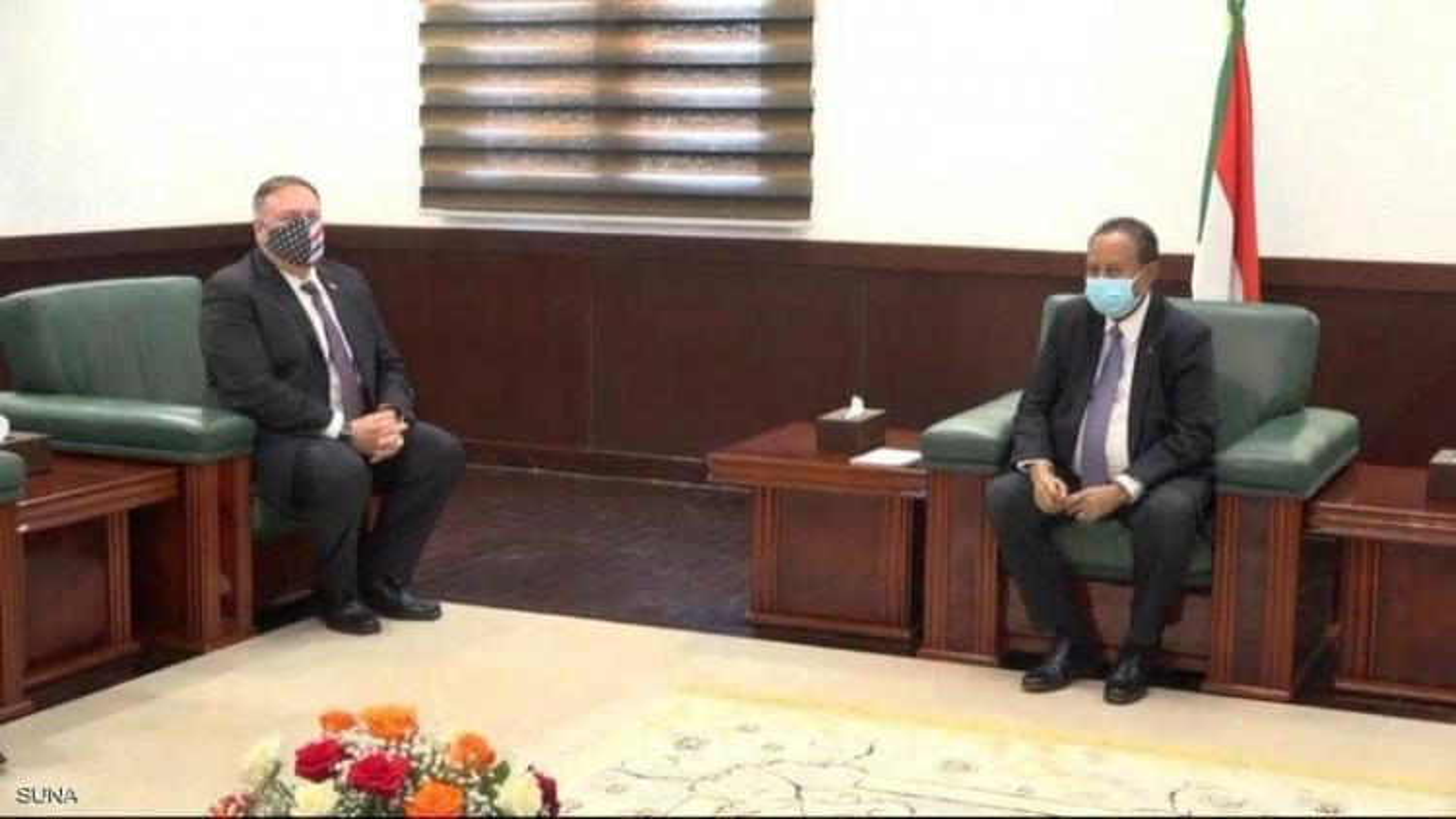 Sudan bồi thường 335 triệu USD cho Mỹ