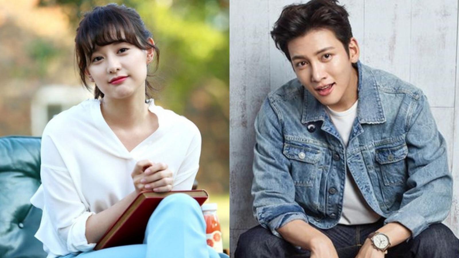 """Ji Chang Wook sánh đôi cùng Kim Ji Won trong phim mới của đạo diễn """"Điên thì có sao"""