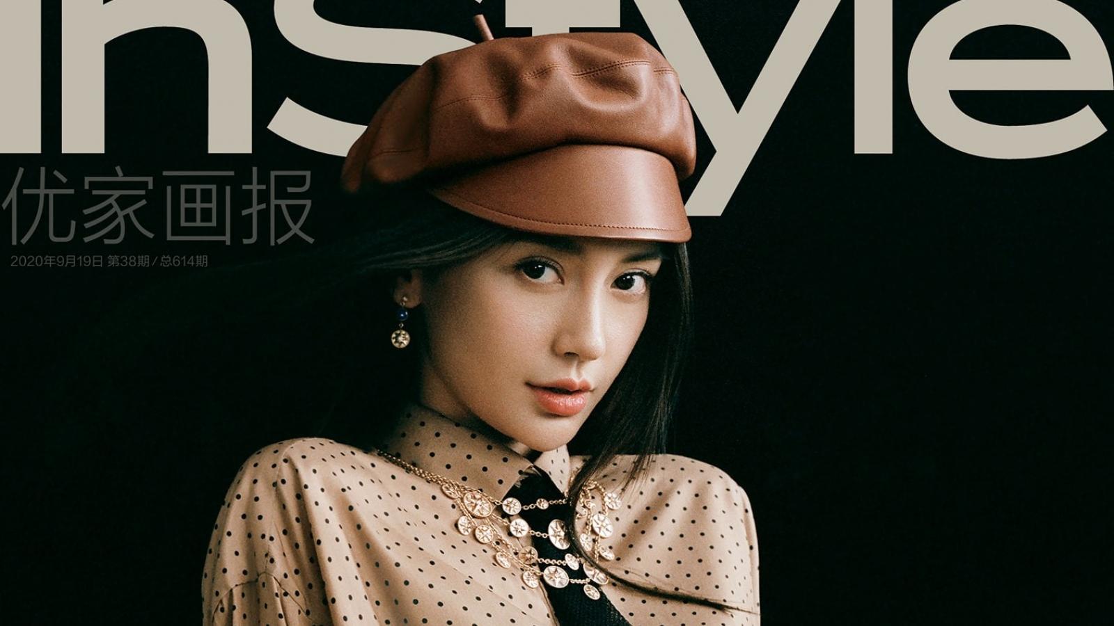 Đụng áo với Jisoo (BLACKPINK), bà xã Huỳnh Hiểu Minh sang chảnh, cuốn hút