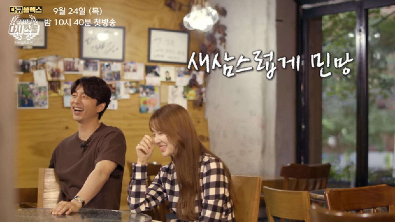 """Gong Yoo, Yoon Eun Hye đỏ mặt xem lại cảnh hôn táo bạo trong """"Tiệm cà phê Hoàng tử"""""""