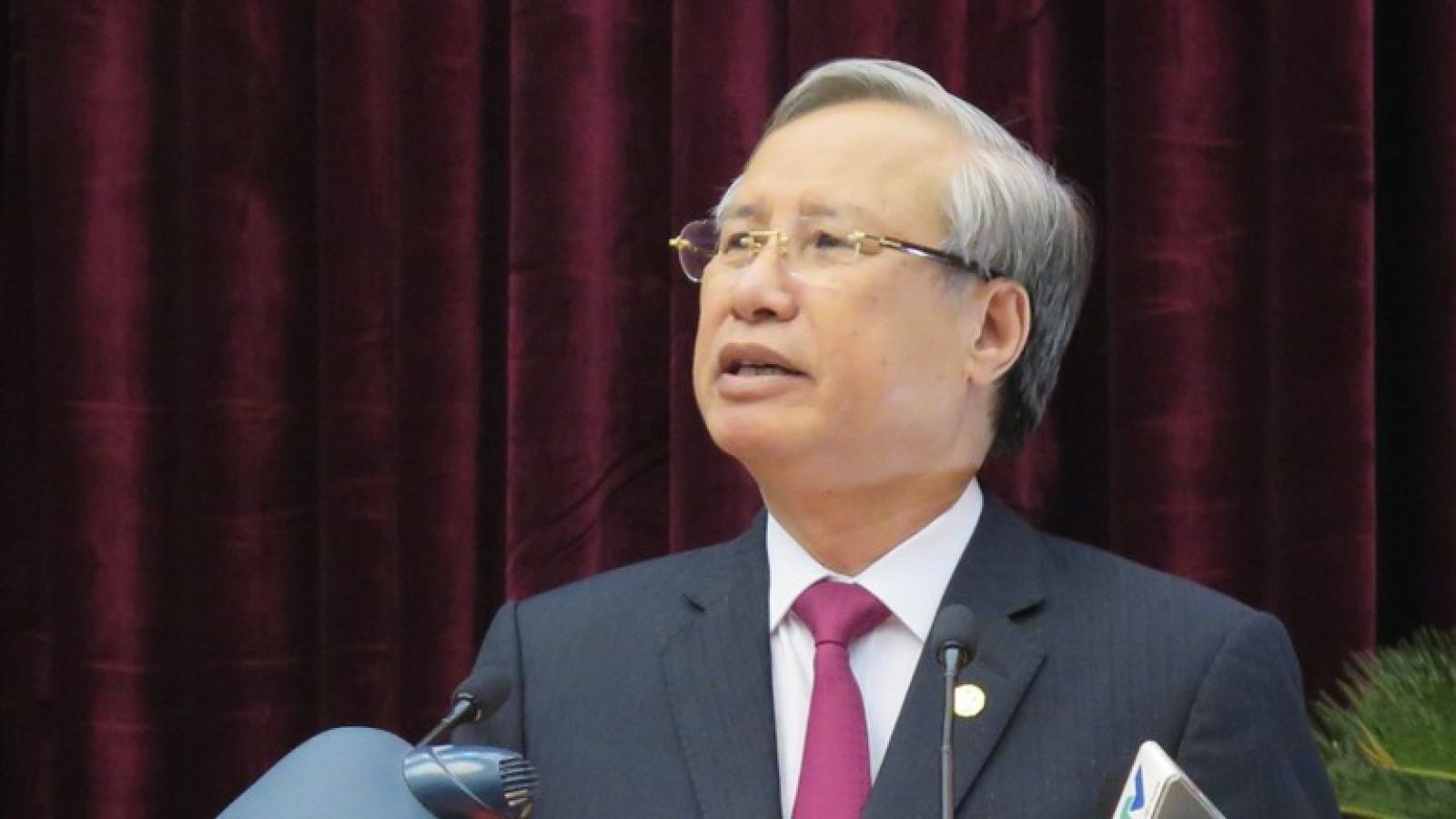 Ông Trần Quốc Vượng dự Đại hội Đại biểu Đảng bộ Văn phòng Trung ương Đảng