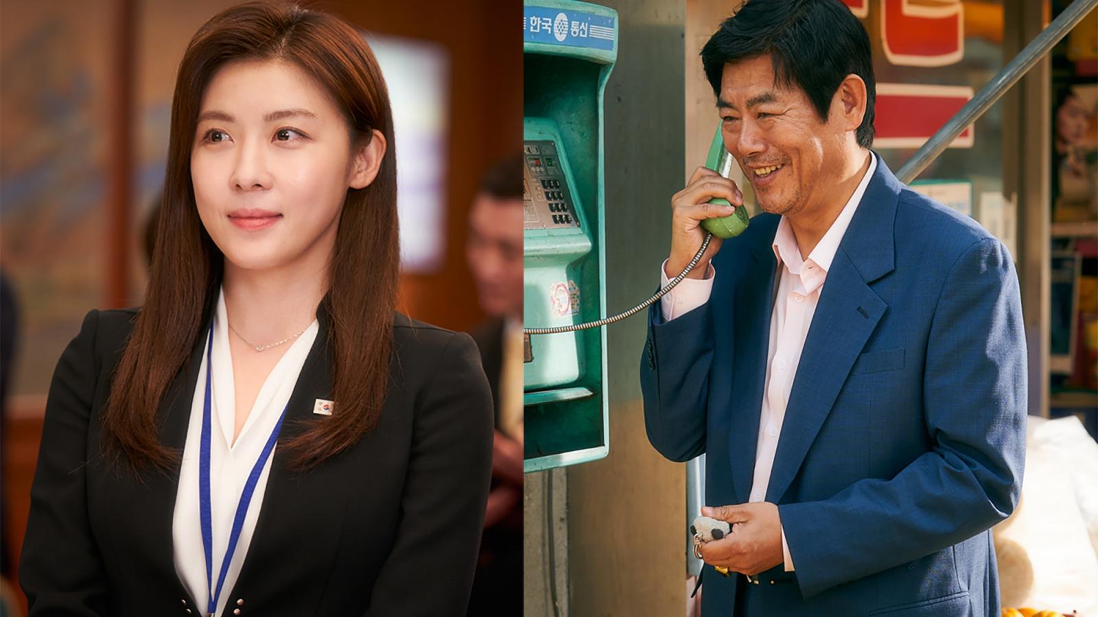 """Ha Ji Won trở lại màn ảnh rộng trong vai """"con gái"""" của ông bố quốc dân Sung Dong Il"""