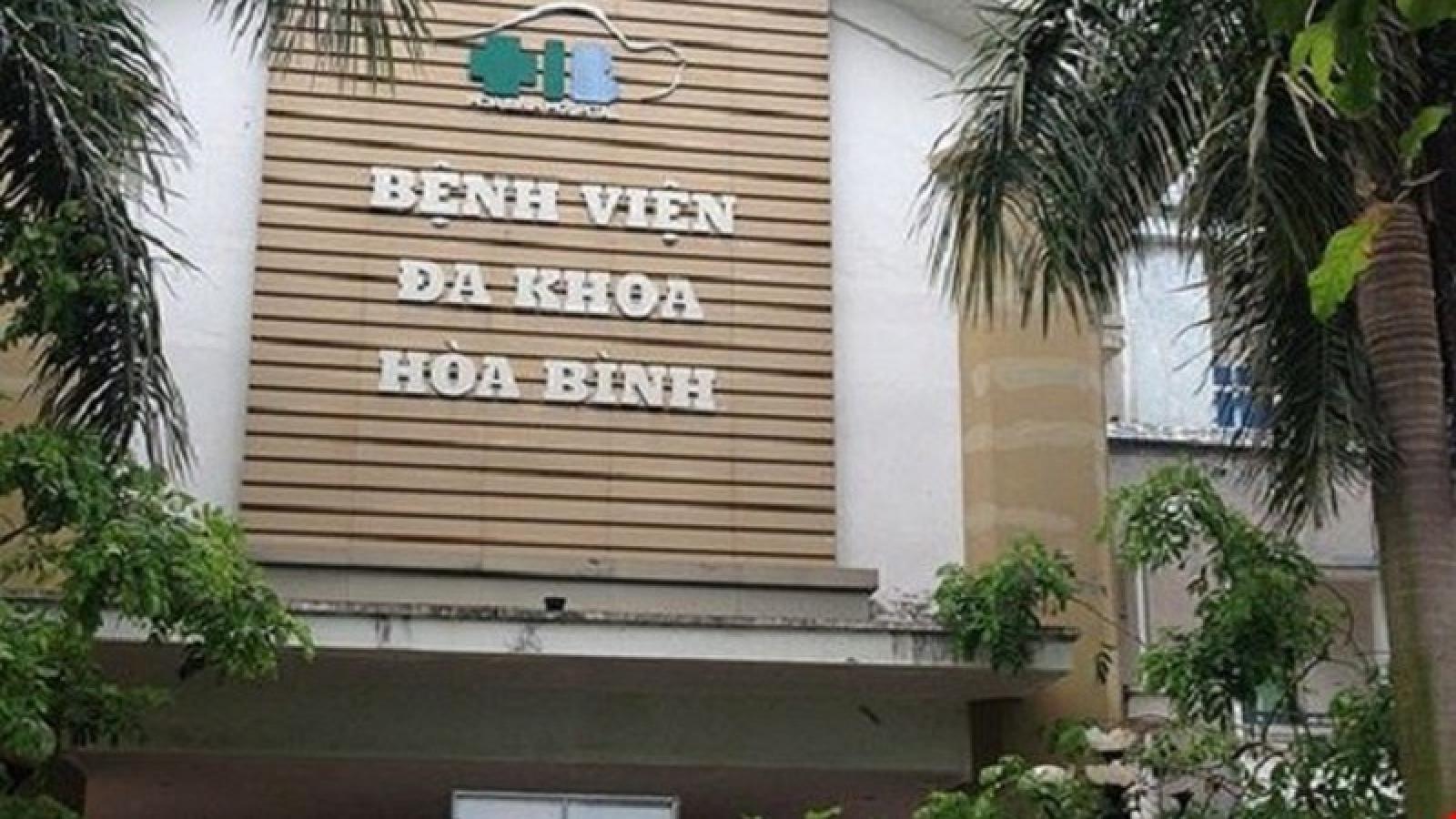 Hải Dương thiết lập vùng cách ly y tếtại 2 bệnh viện liên quan đến BN1045