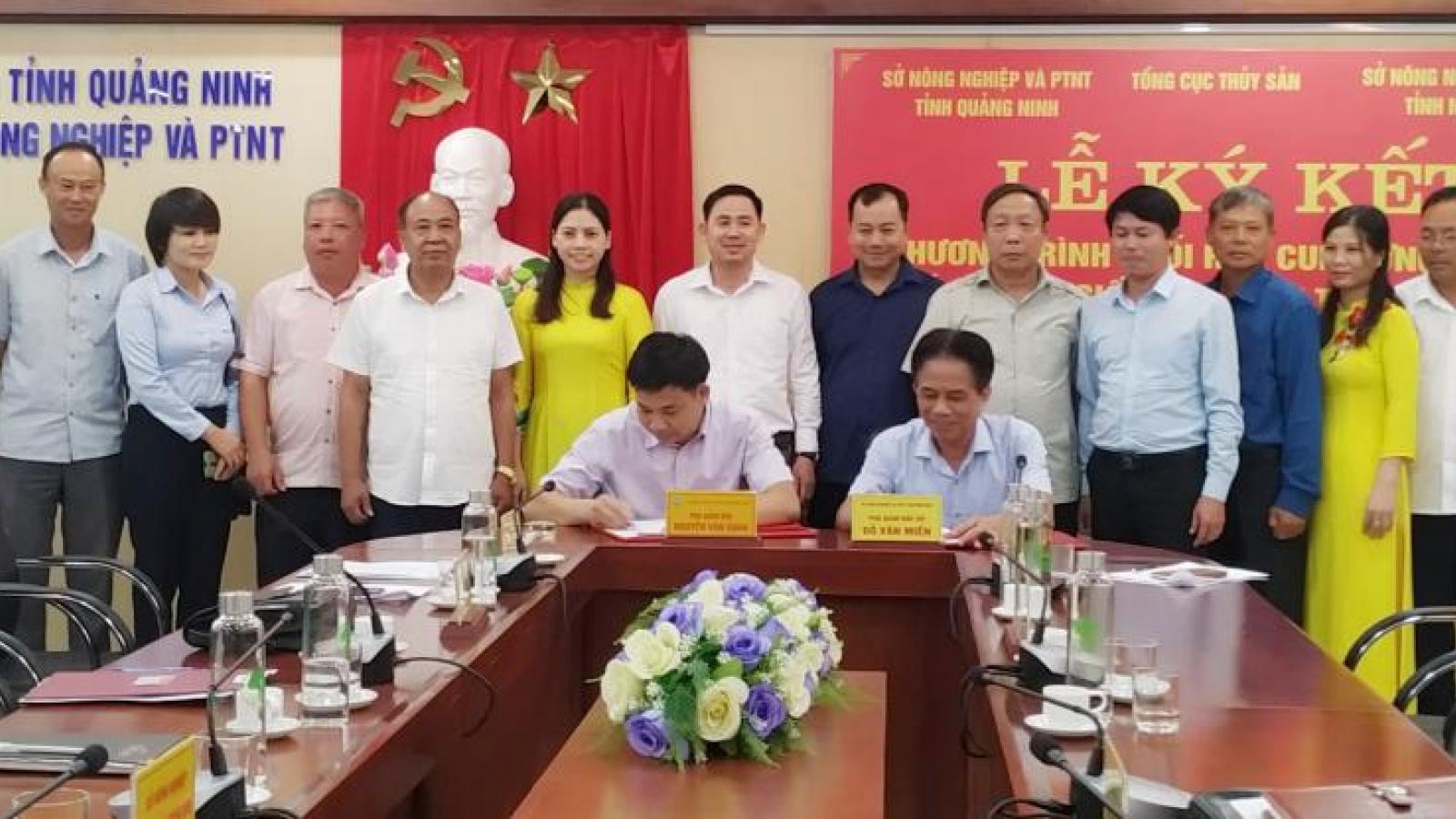 Quảng Ninh và Ninh Bình ký kết cung ứng, quản lý chất lượng giống thủy, hải sản