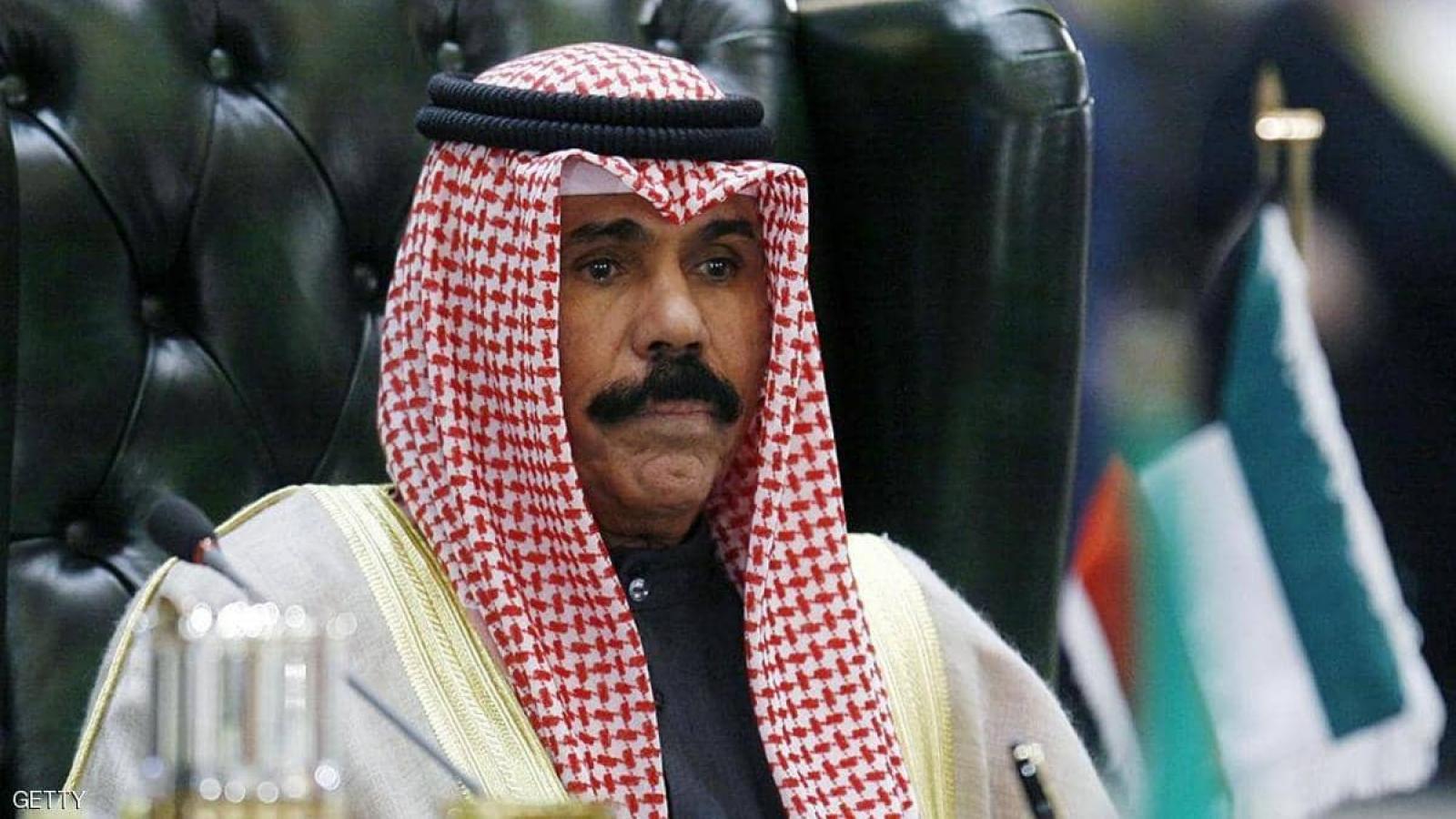 Tân Quốc vương Kuwait tuyên thệ nhậm chức