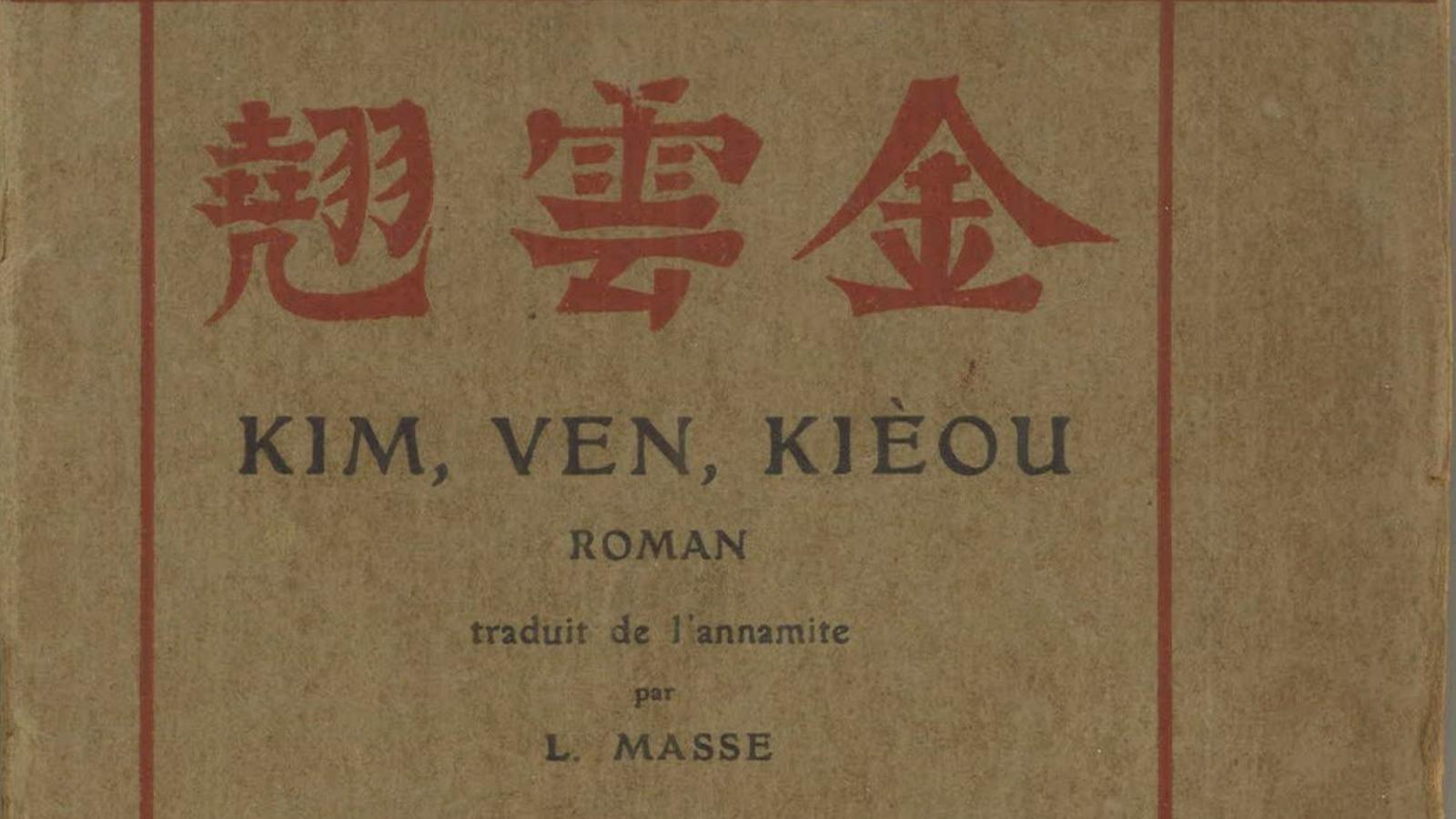 Triển lãm Truyện Kiều tại Paris, Pháp