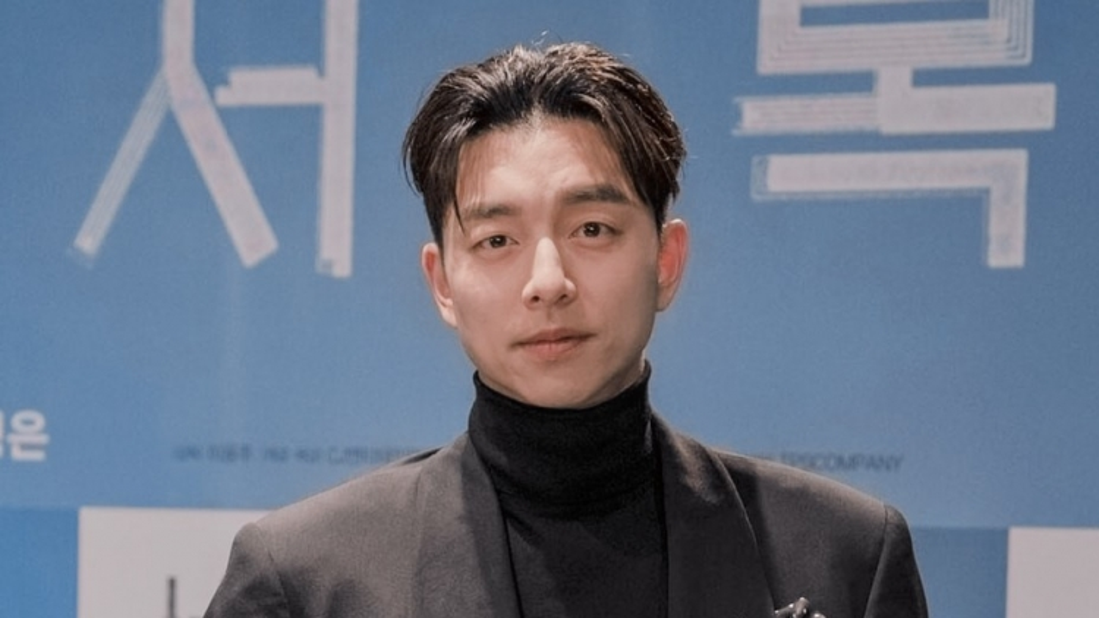 """Gong Yoo diện vest bảnh bao, """"đốn tim"""" phái đẹp trong họp báo phim mới"""