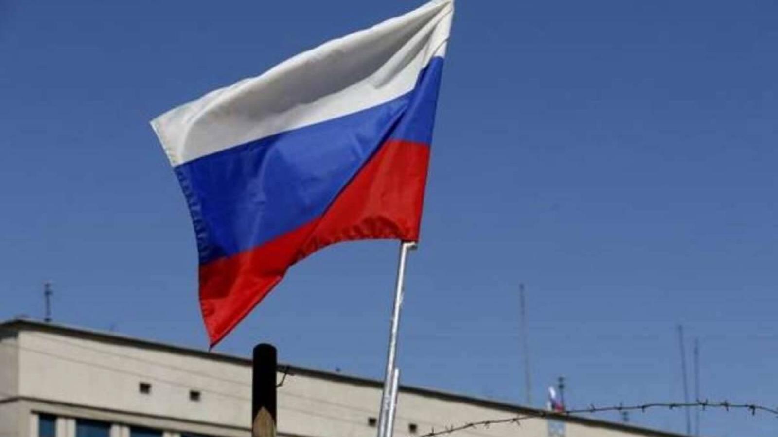 """Mỹ sẵn sàng đàm phán """"ngay lập tức"""" với Nga về gia hạn thỏa thuận START-3"""