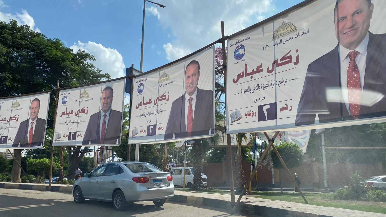 Không có vi phạm nào trong ngày đầu bỏ phiếu bầu Hạ viện Ai Cập
