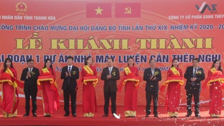 First stage of Nghi Son steel rolling mill inaugurated