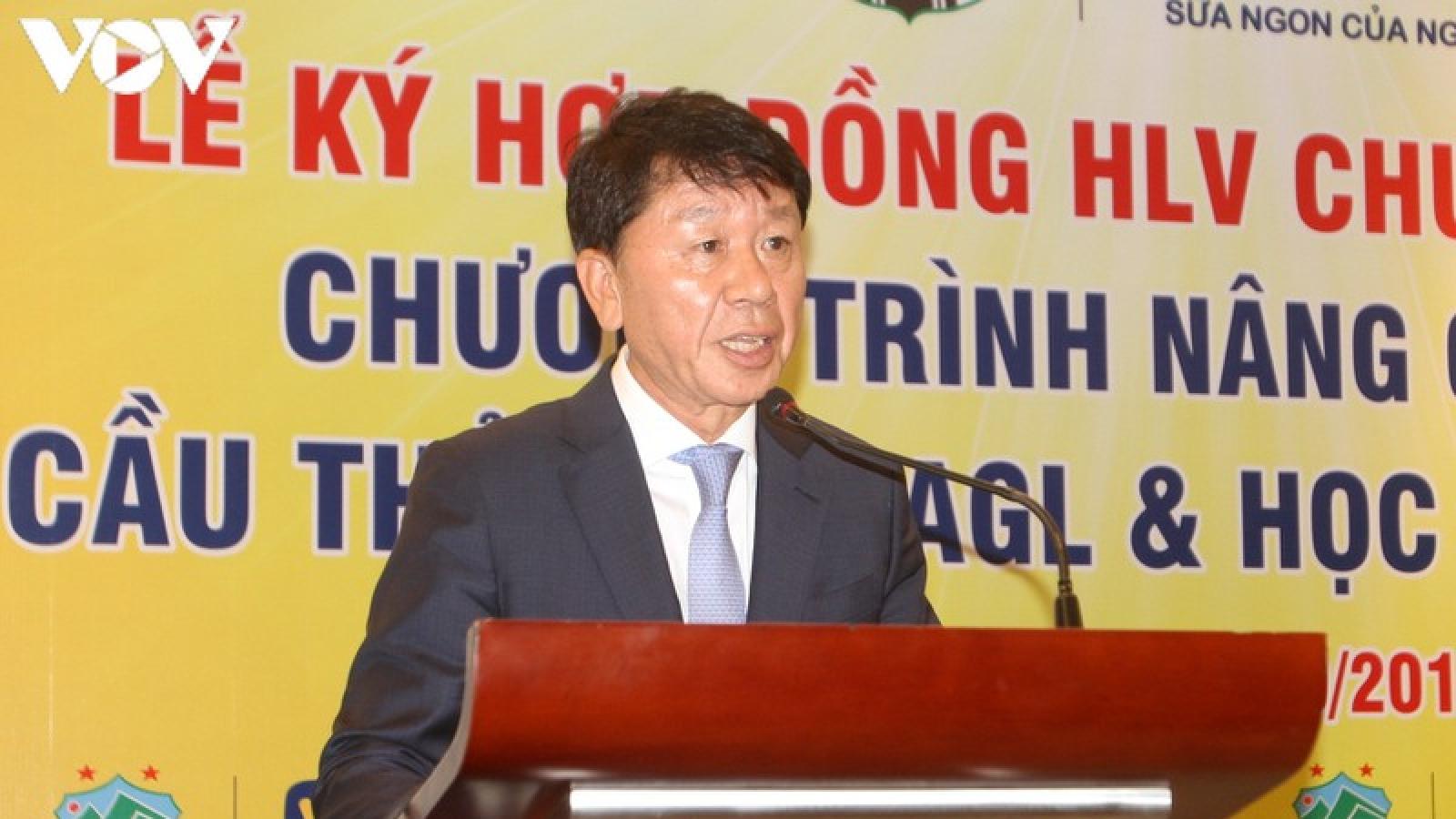 Ngày này năm xưa: HLV Chung Hae Soung ra mắt HAGL, đặt mục tiêu số 1 Đông Nam Á