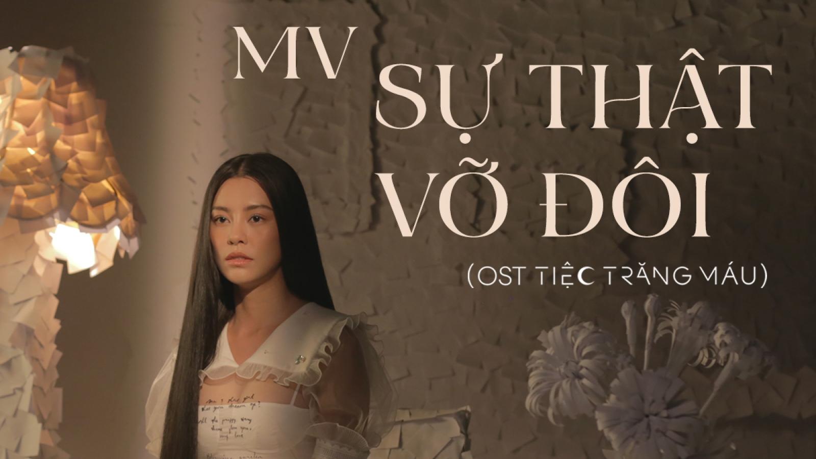 """Bùi Lan Hương ma mị, """"thả thính"""" Đạt G trong MV nhạc phim """"Tiệc trăng máu"""""""
