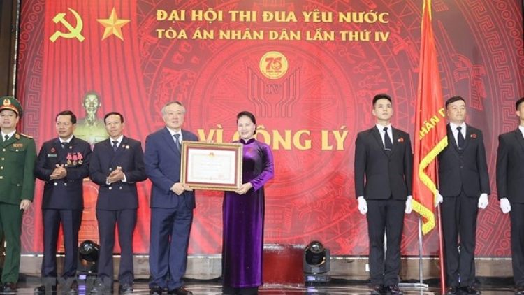 Supreme People's Court receives first-class Independence Order