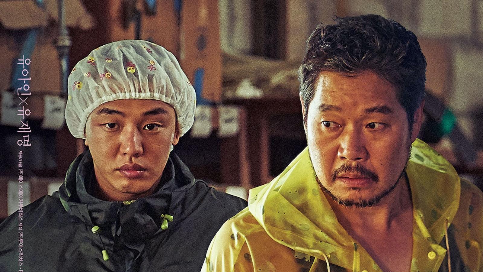 """""""Ảnh đế"""" Yoo Ah In lần đầu đóng vai người câm, bắt tay """"ông trùm"""" Itaewon class"""