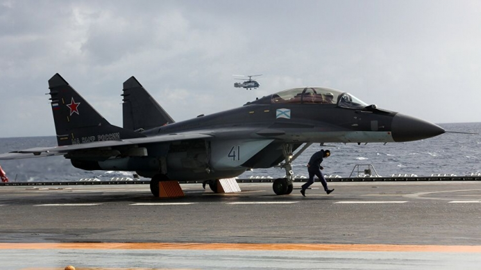 Tiêm kích MiG-29K của Ấn Độ rơi xuống biển Arab