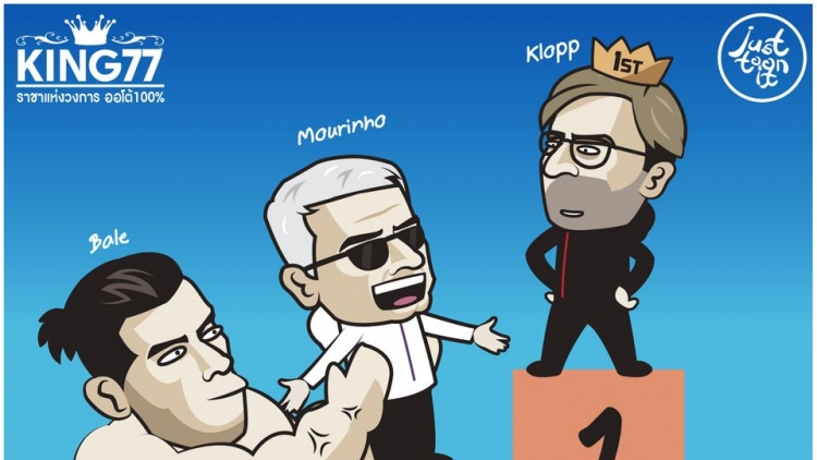 """Biếm họa 24h: Bale """"bế"""" Mourinho lên top 2, Solskjaer thâm tím mặt mày"""