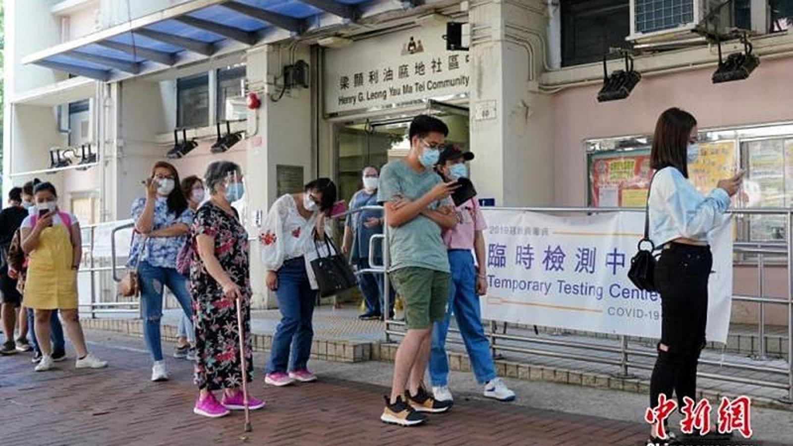 Câu lạc bộ khiêu vũ là siêu ổ dịch Covid-19 mới của Hong Kong (Trung Quốc)