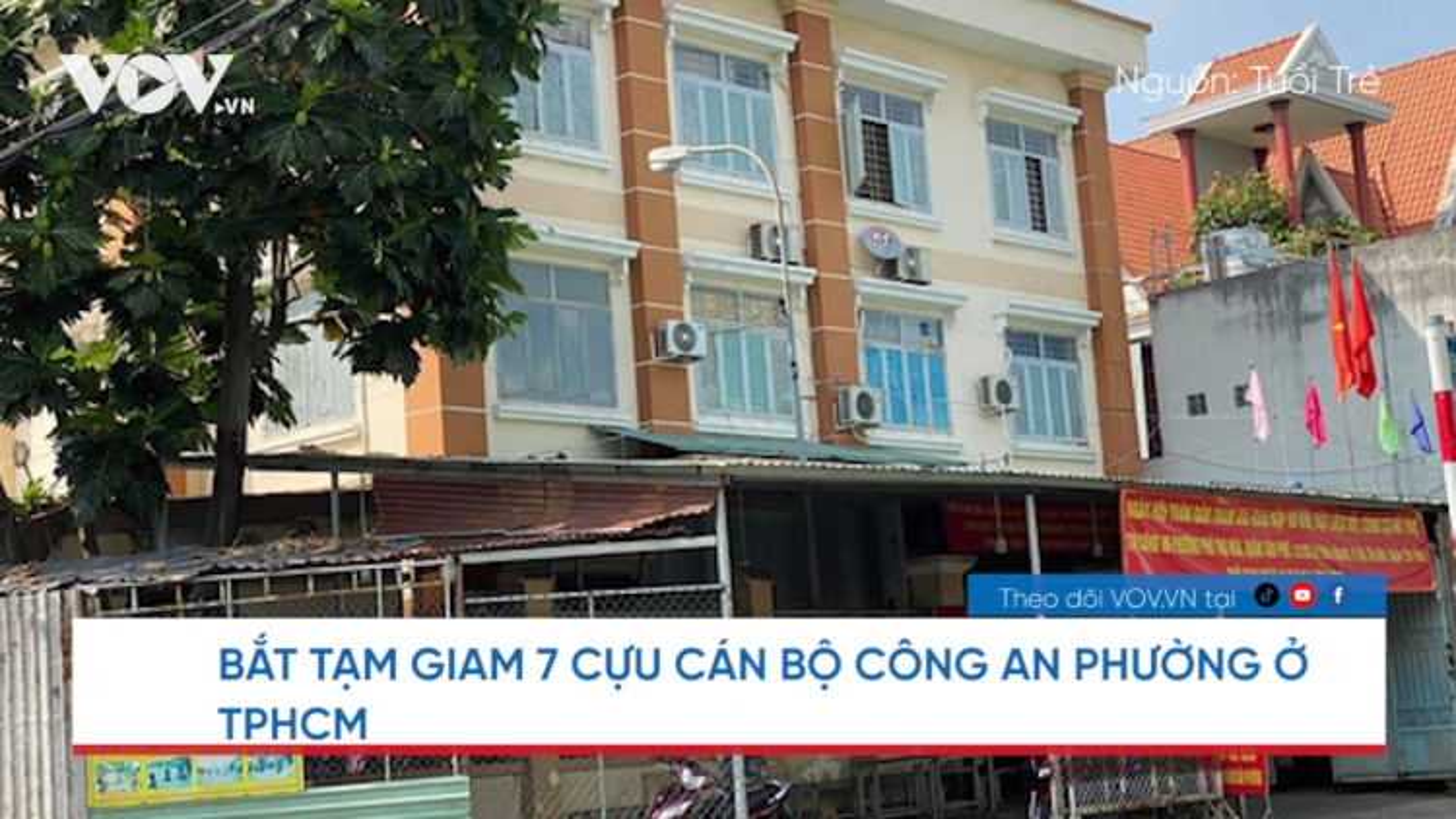 Nóng 24h: 7 cựu cán bộ công an phường ở TPHCM nhận tiền để làm sai hồ sơ vụ án