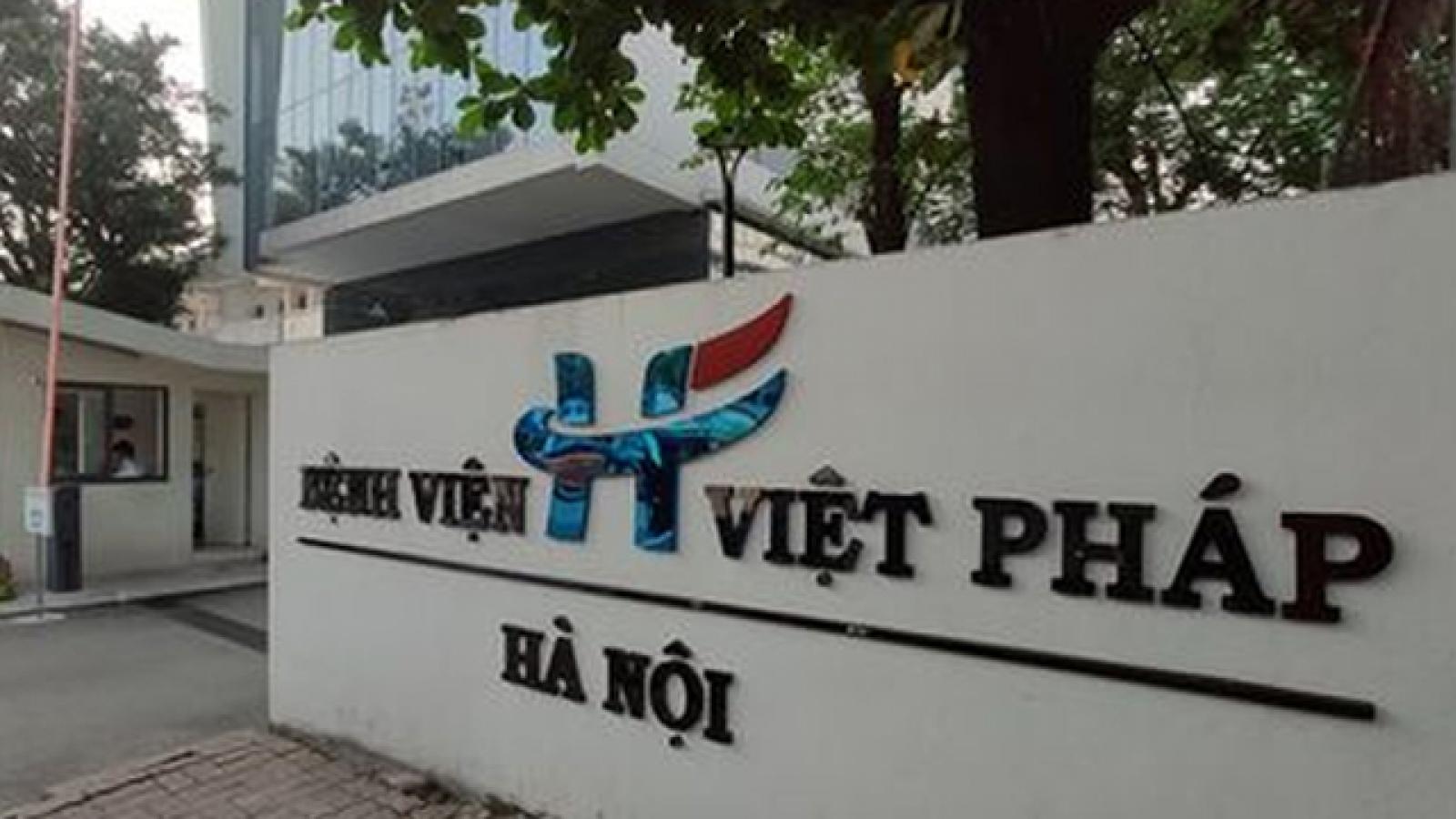 Bộ Y tế yêu cầu Bệnh viện Việt Pháp khẩn trương báo cáo sự cố sản phụ tử vong