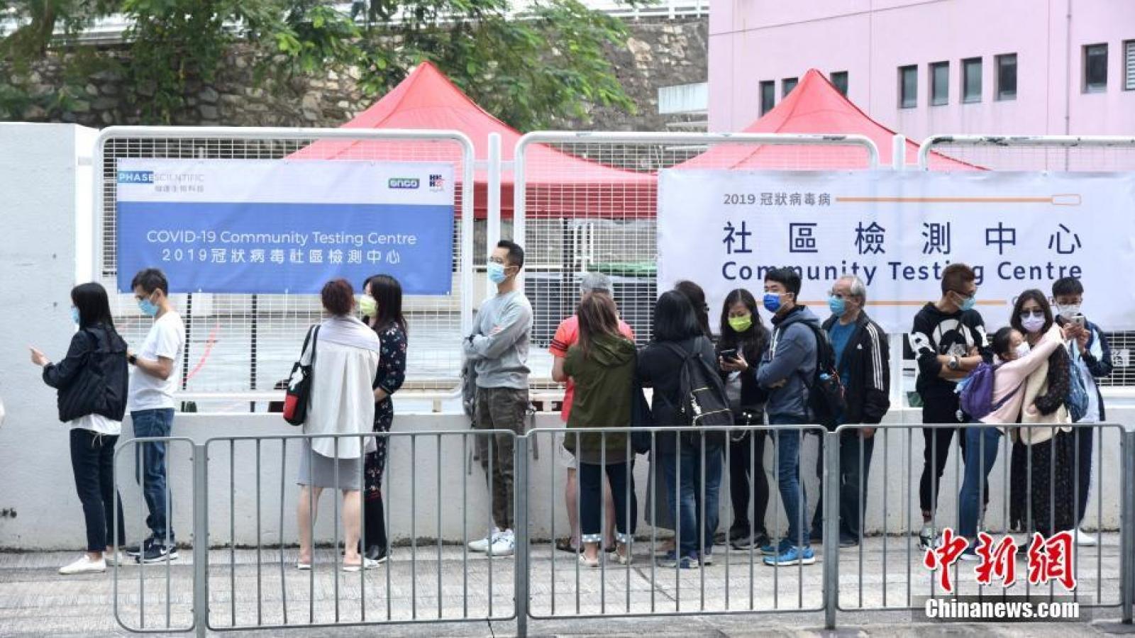 Số ca Covid-19 tăng mạnh, Hong Kong (Trung Quốc) đóng cửa trường học