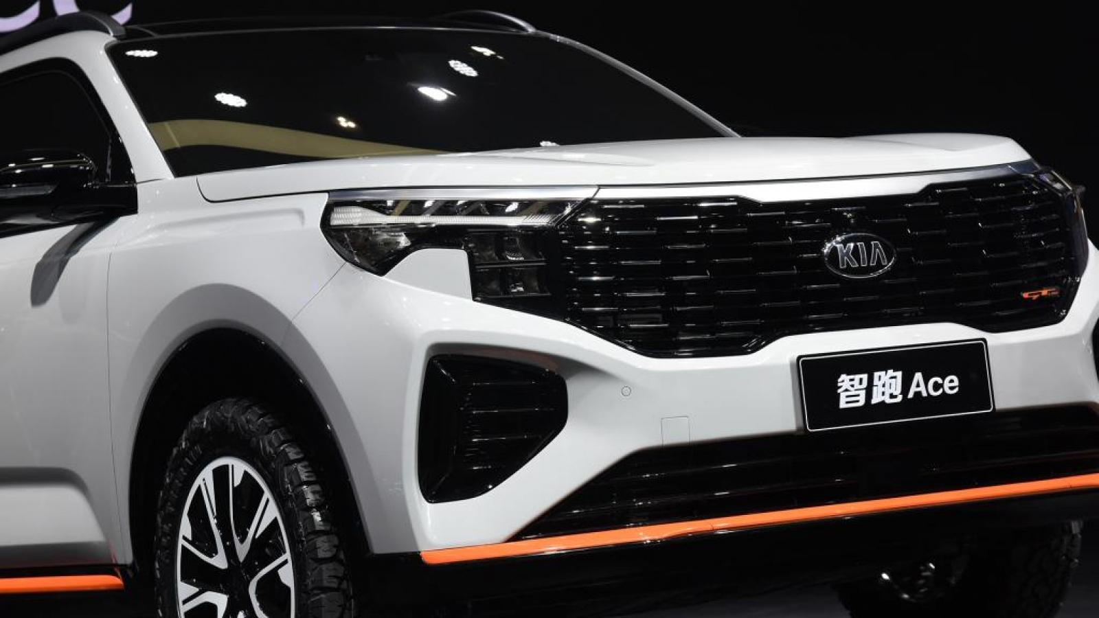 Kia Sportage Ace 2021 phiên bản thị trường Trung Quốc