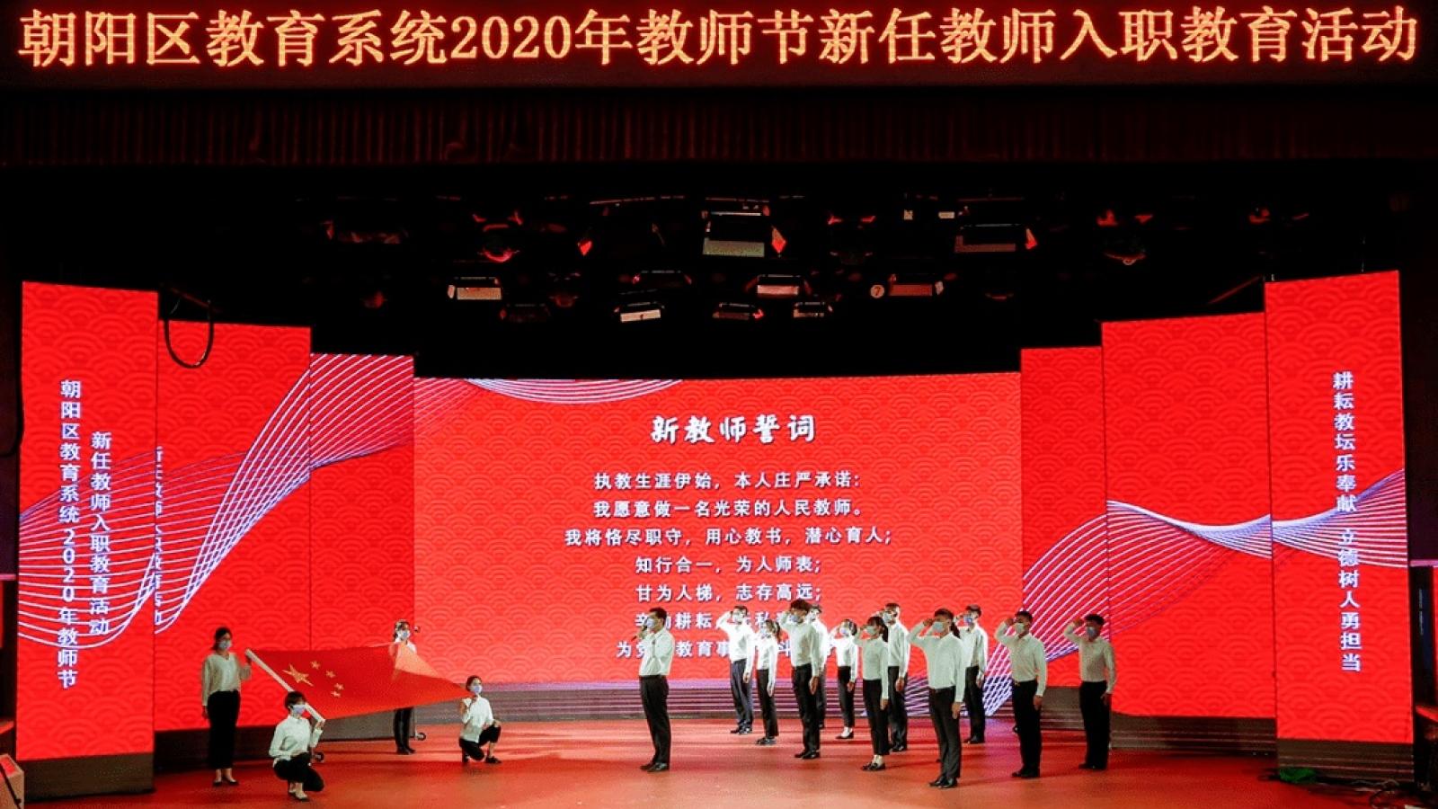 Trung Quốc nỗ lực hướng tới ngày Nhà giáo không tặng quà