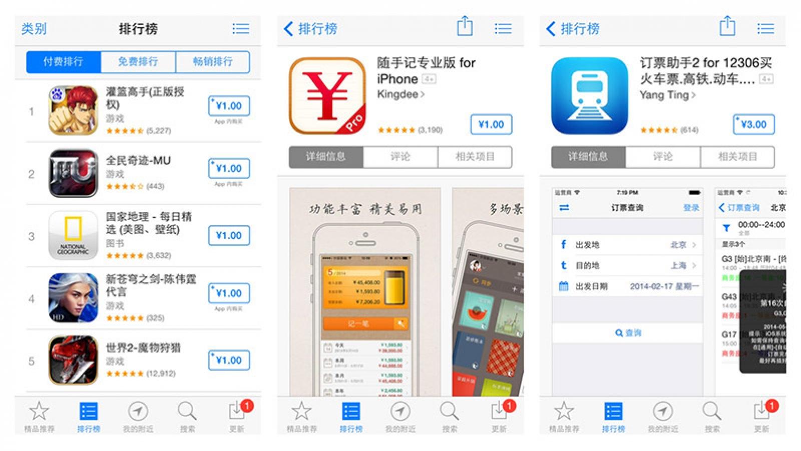 Apple đã xóa 94.000 game khỏi cửa hàng ứng dụng Trung Quốc